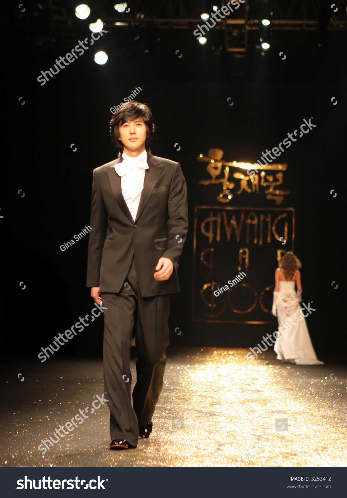 Asian catwalk model again for