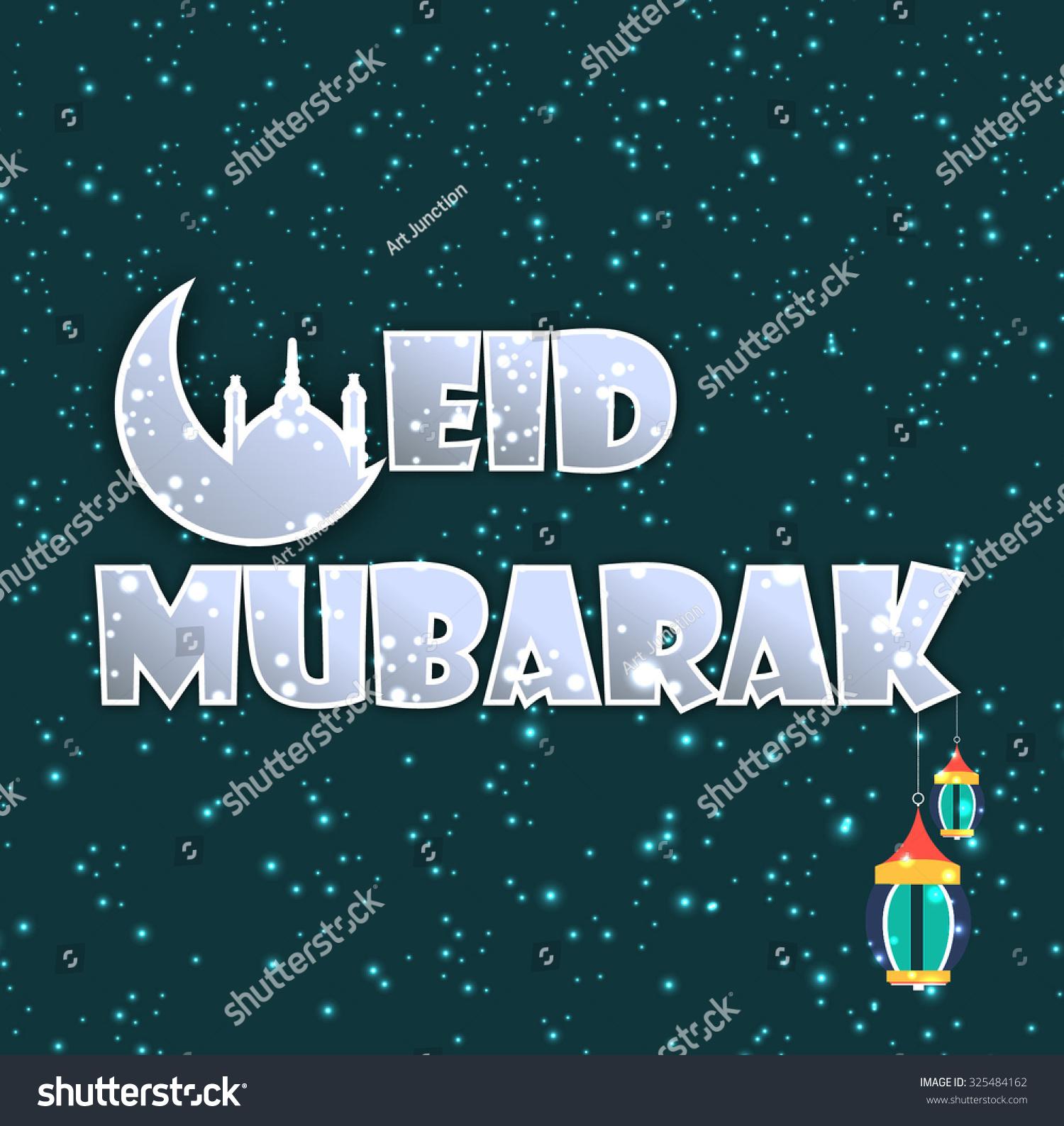 Beautiful eid mubarak card design nice stock vector 325484162 beautiful eid mubarak card design with nice colorful mosque and black background eps 10 kristyandbryce Choice Image