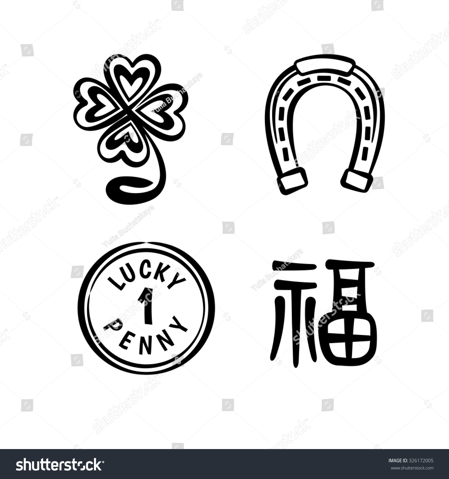 Four Symbols Good Fortune Four Leaf Stock Vector Royalty Free