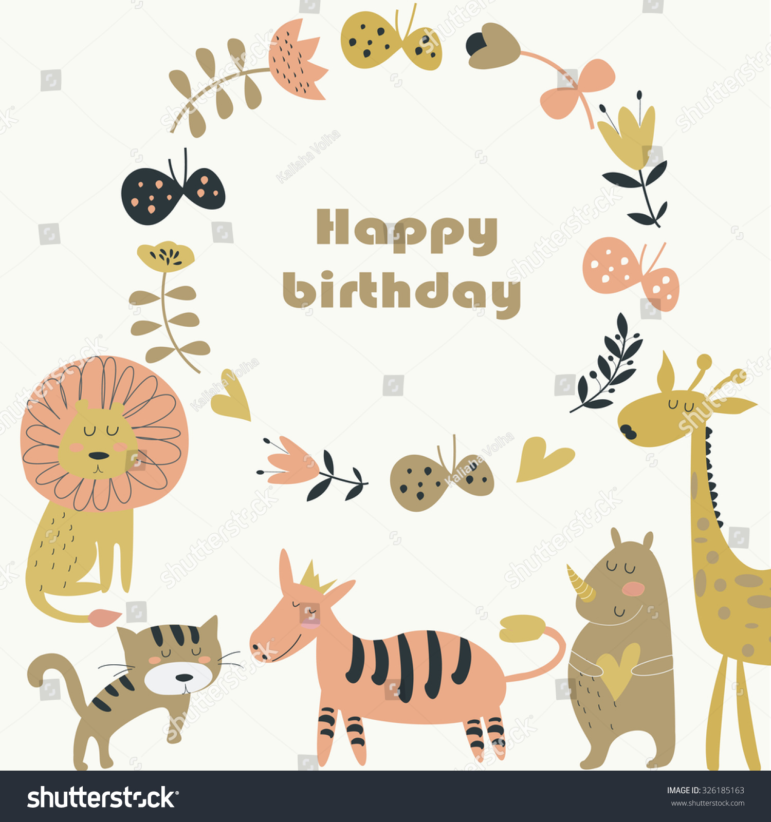 Birthday Invitation Cute Lion Tiger Zebra Stock Vector (Royalty Free ...