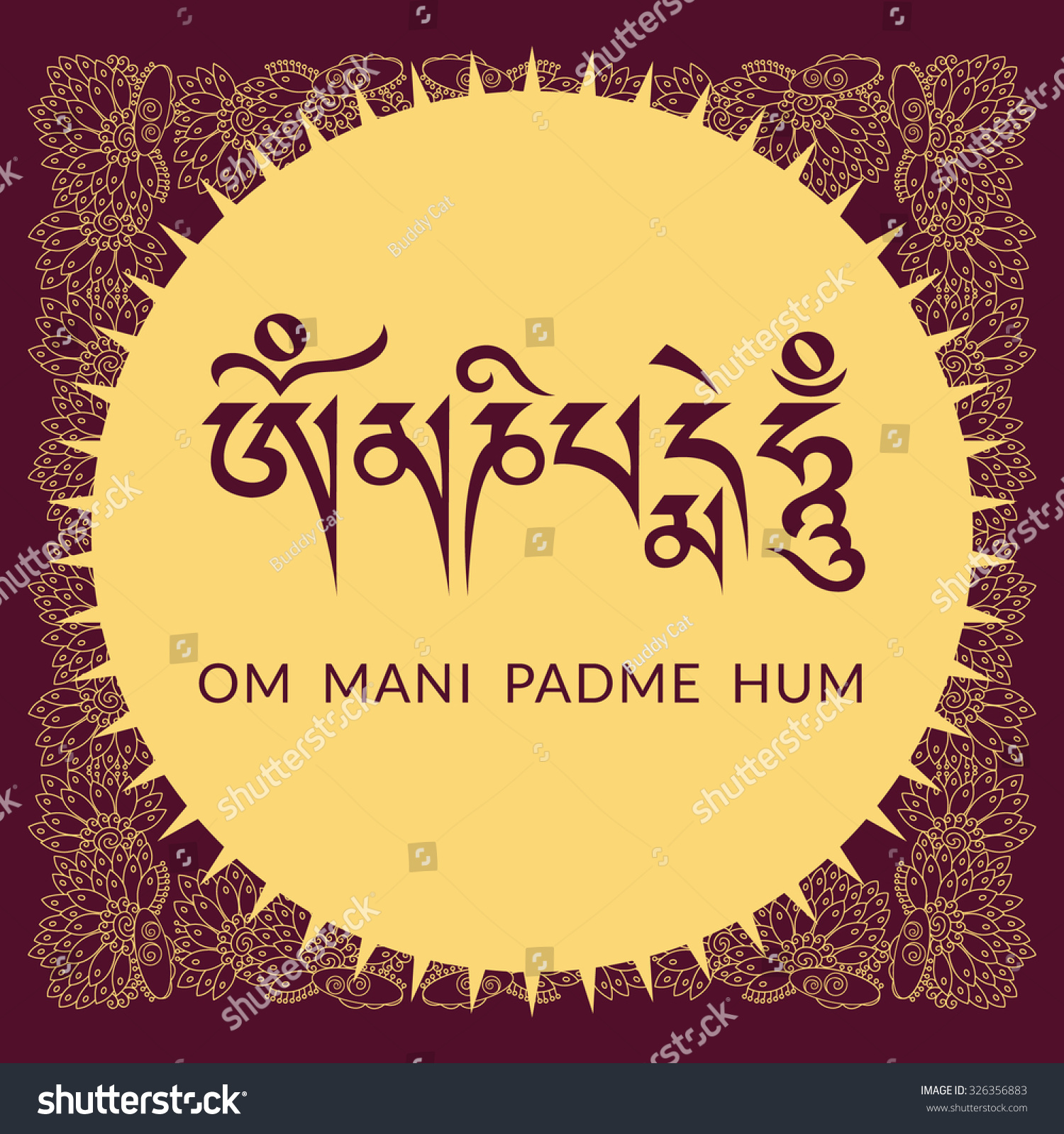 sanskrit calligraphy om mani padme hum stock vector 326356883 shutterstock. Black Bedroom Furniture Sets. Home Design Ideas
