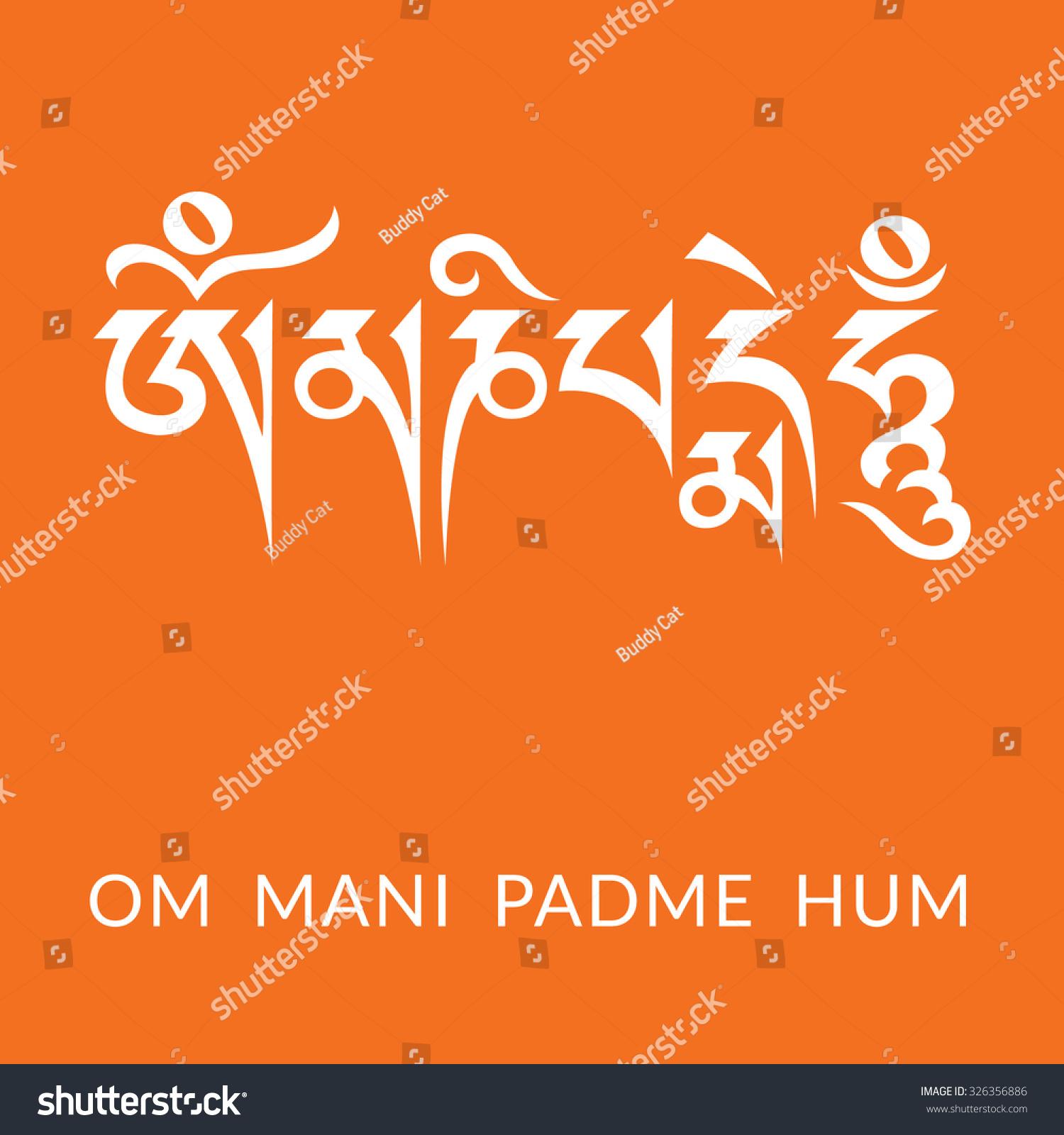 Sanskrit calligraphy om mani padme hum stock vector 326356886 sanskrit calligraphy of om mani padme hum buddhist mantra buycottarizona