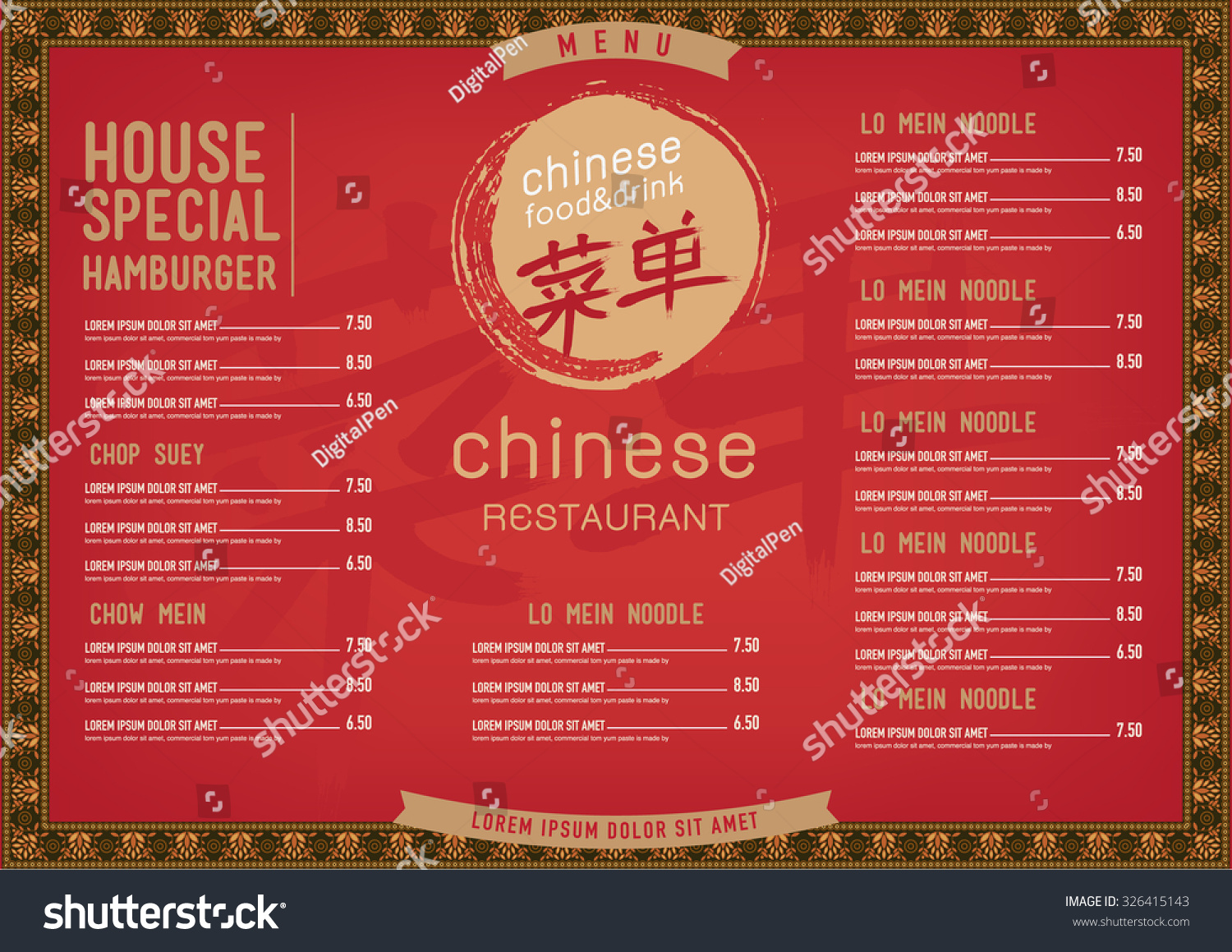 Chinese Cuisine - PowerPoint PPT Presentation
