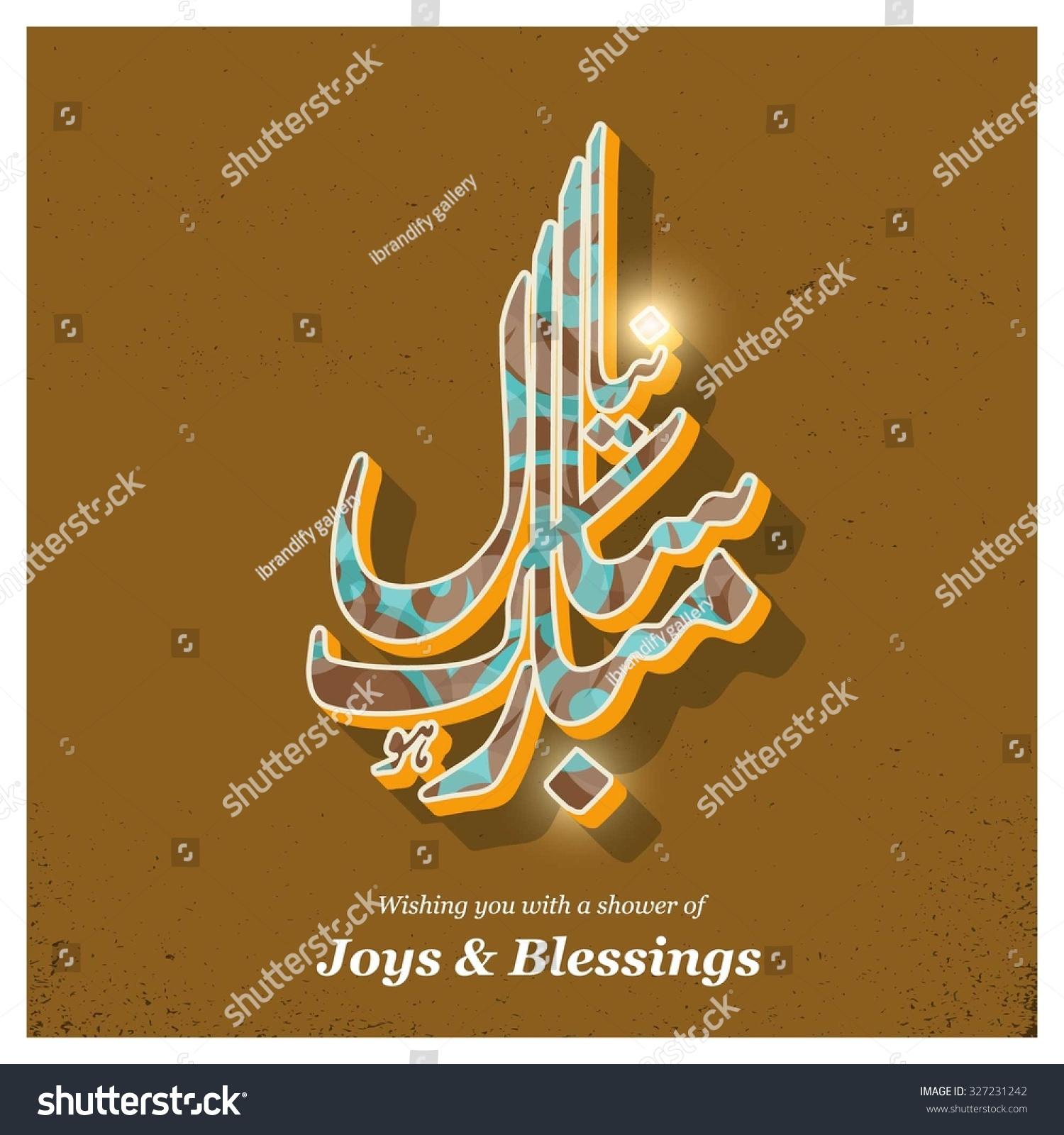 Arabic islamic calligraphy naya saal mubarak stock vector 327231242 arabic islamic calligraphy of naya saal mubarak ho urdu calligraphy happy new year on abstract kristyandbryce Gallery