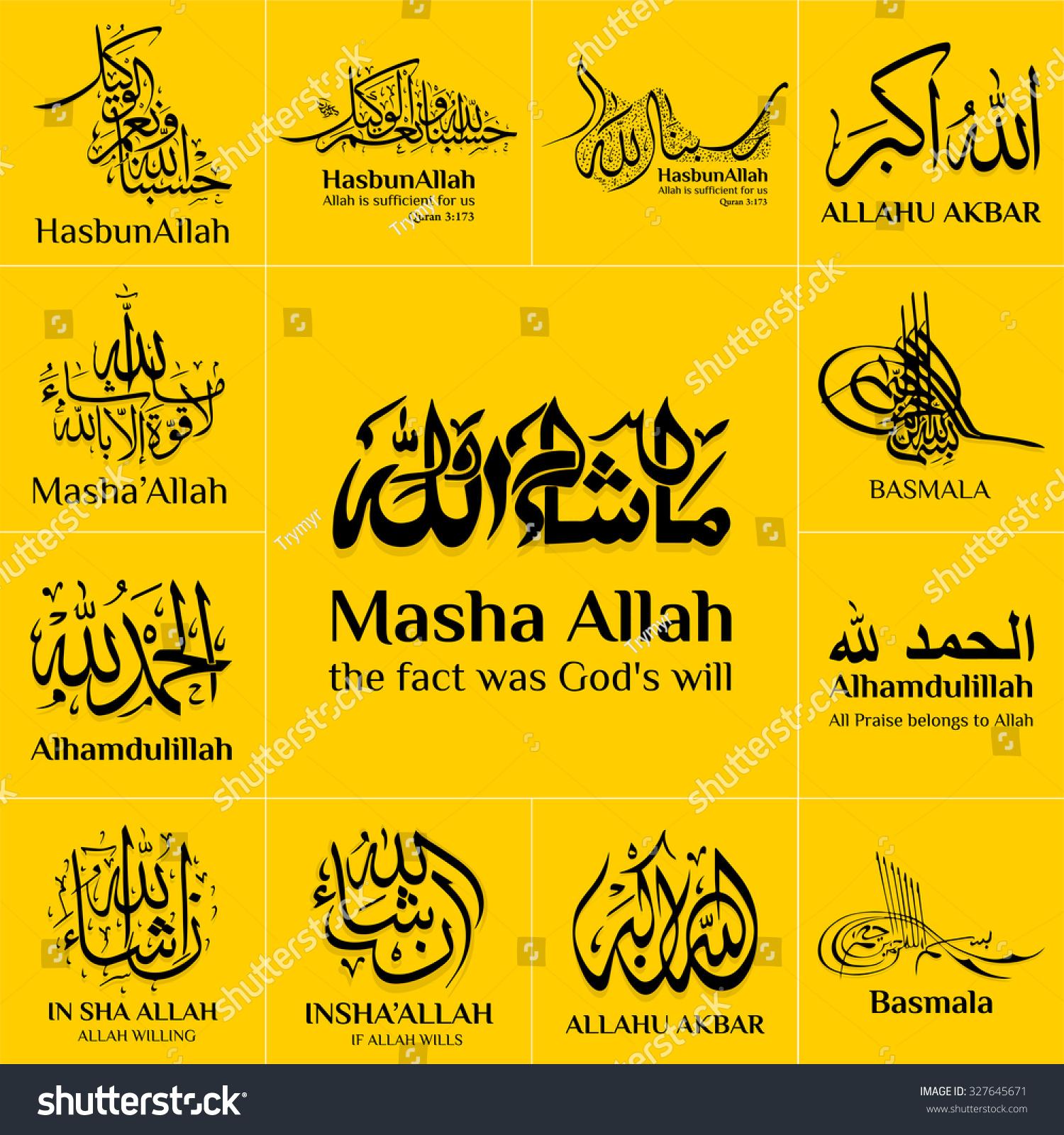 Super Set Thirteen Vector Illustration Masha Allah Vectores En Stock  NP56