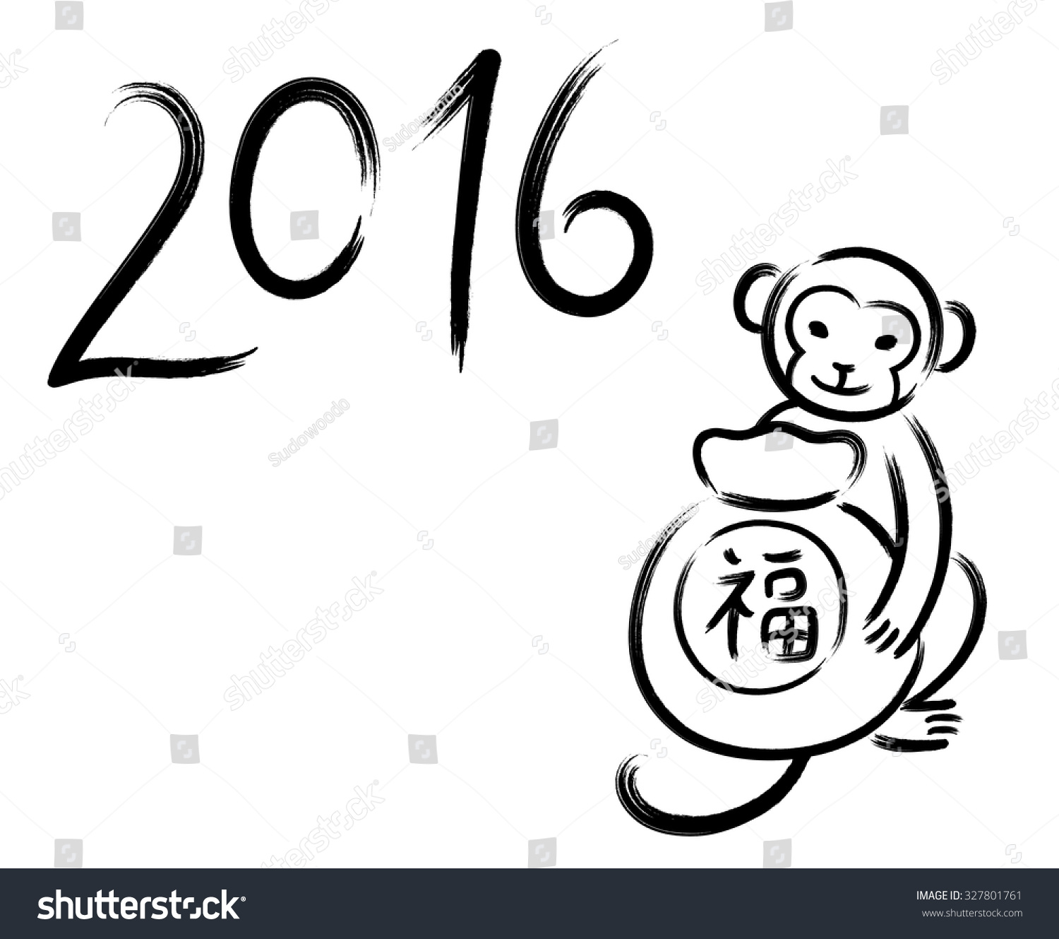 chinese new year 2016 zodiac symbol monkey with bag of gifts in hand drawn calligraphy - Chinese New Year 2016 Zodiac