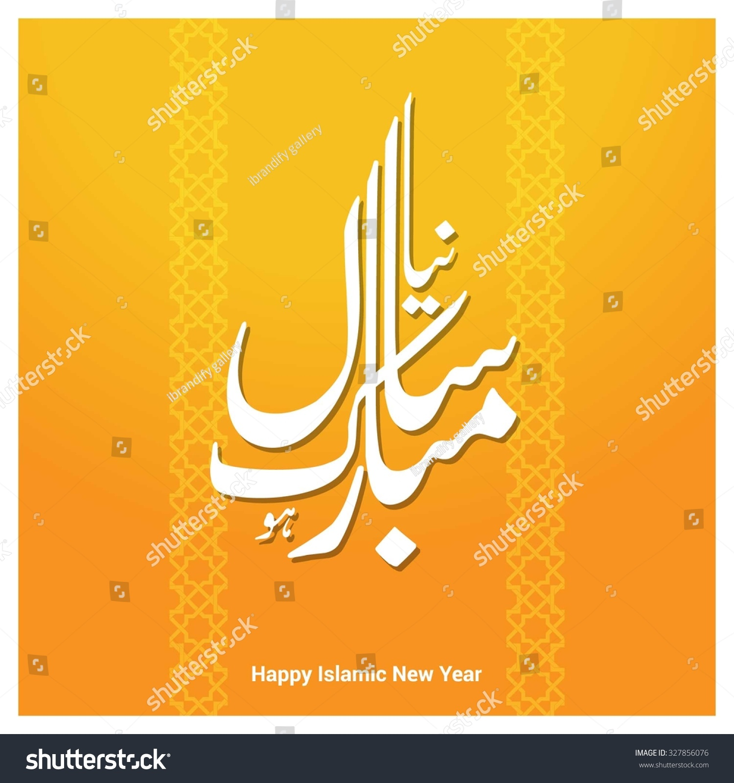 urdu calligraphy of naya saal mubarak ho urdu calligraphy happy new year on abstract background
