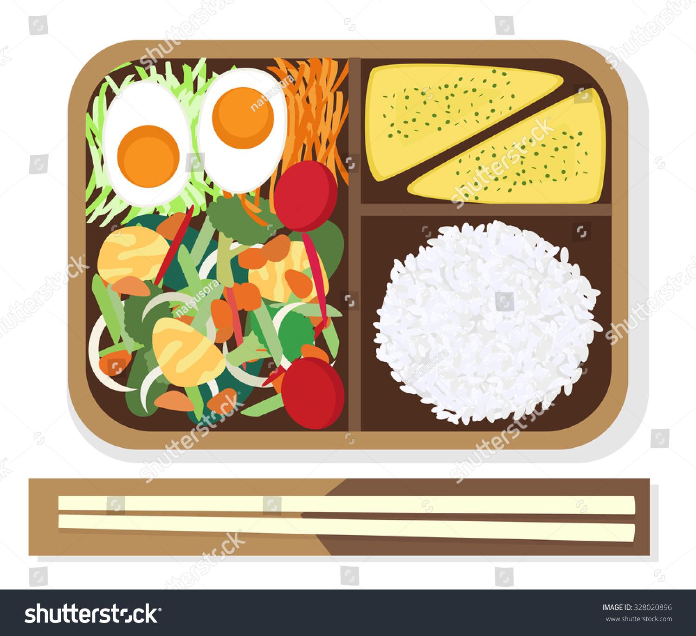 japanese box lunch bento fried vegetables stock vector 328020896 shutterstock. Black Bedroom Furniture Sets. Home Design Ideas