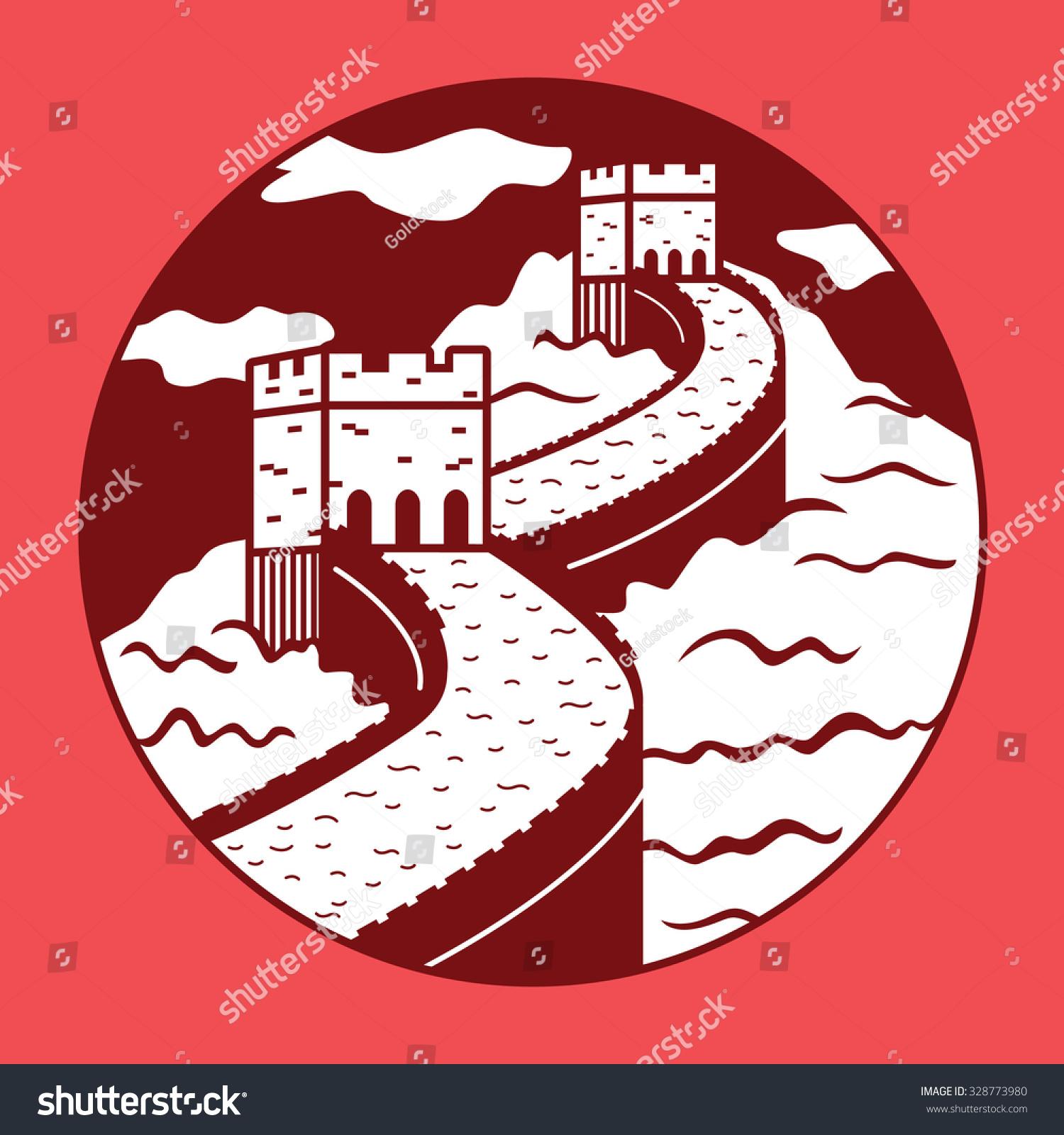 Great Wall China Asian Symbol Vector Stock Vector Royalty Free