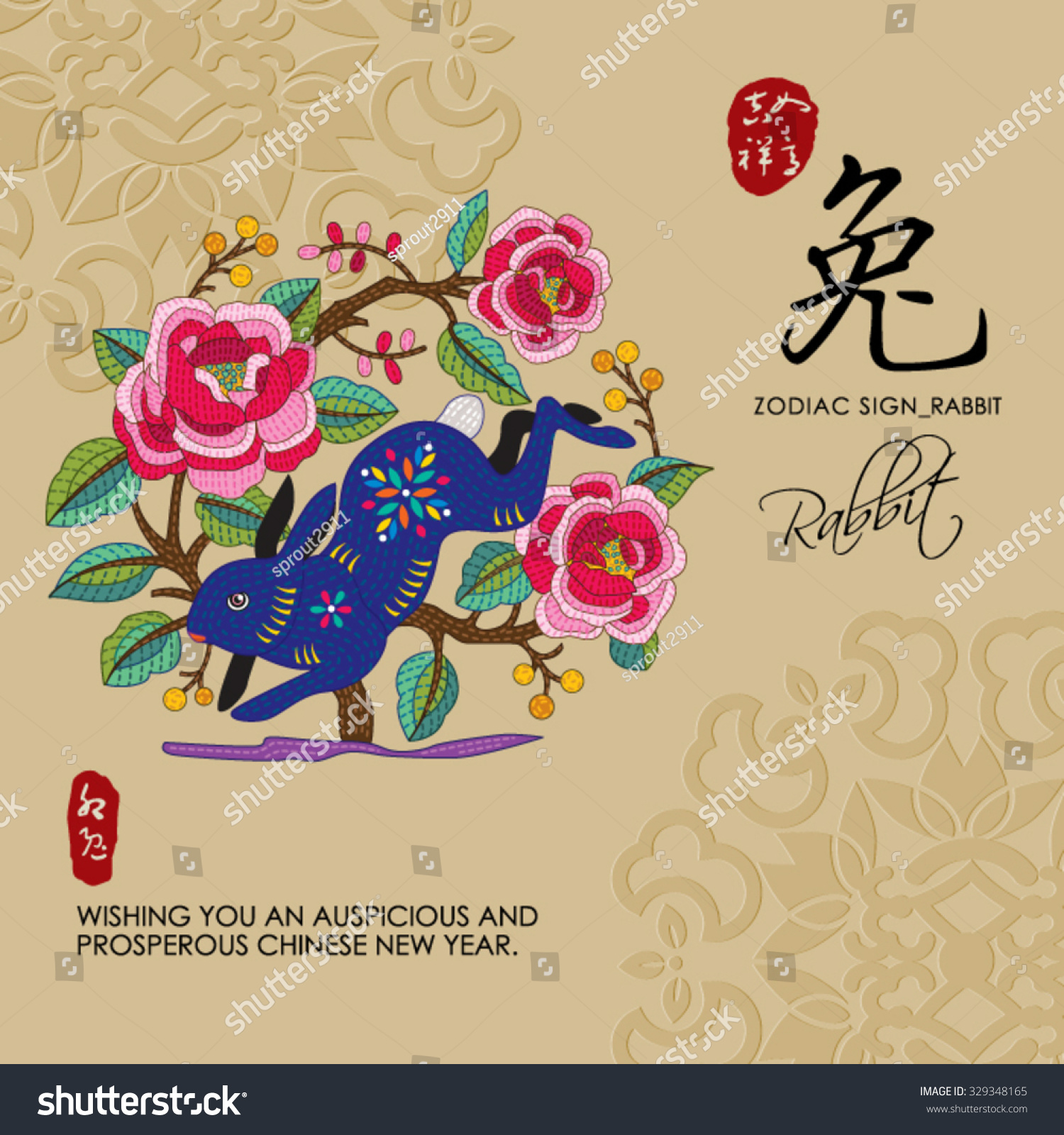 12 chinese zodiac signs rabbit chinese stock vector