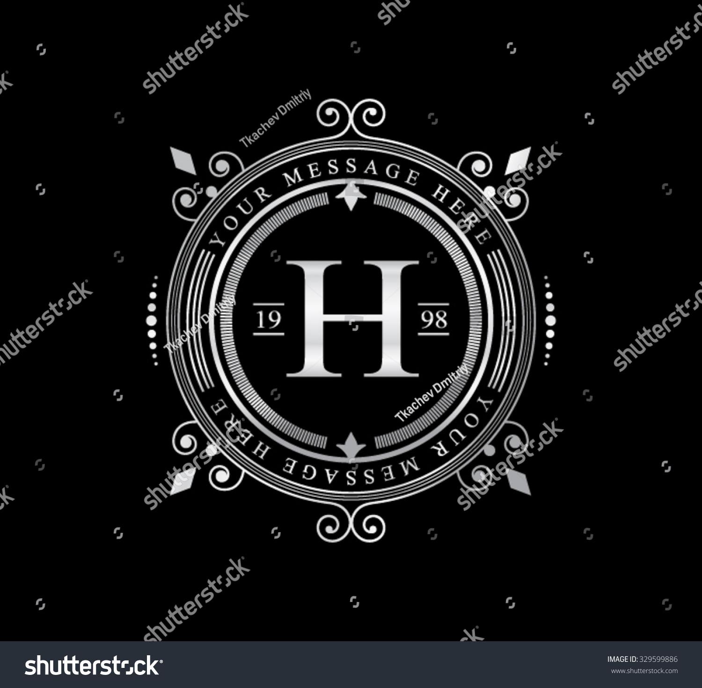 Logo Frame Premium Silver Frame Elegant Stock Vector 329599886 ...