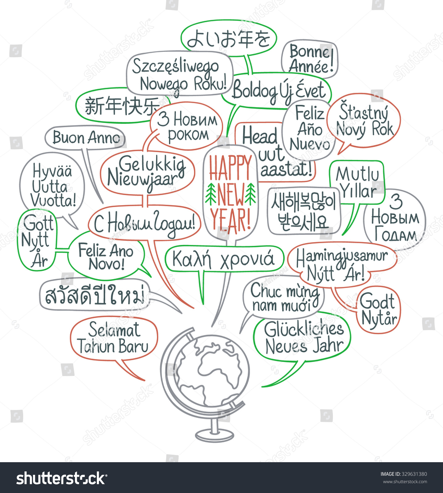 Happy New Year Around World Globe Stock-Vektorgrafik (Lizenzfrei ...