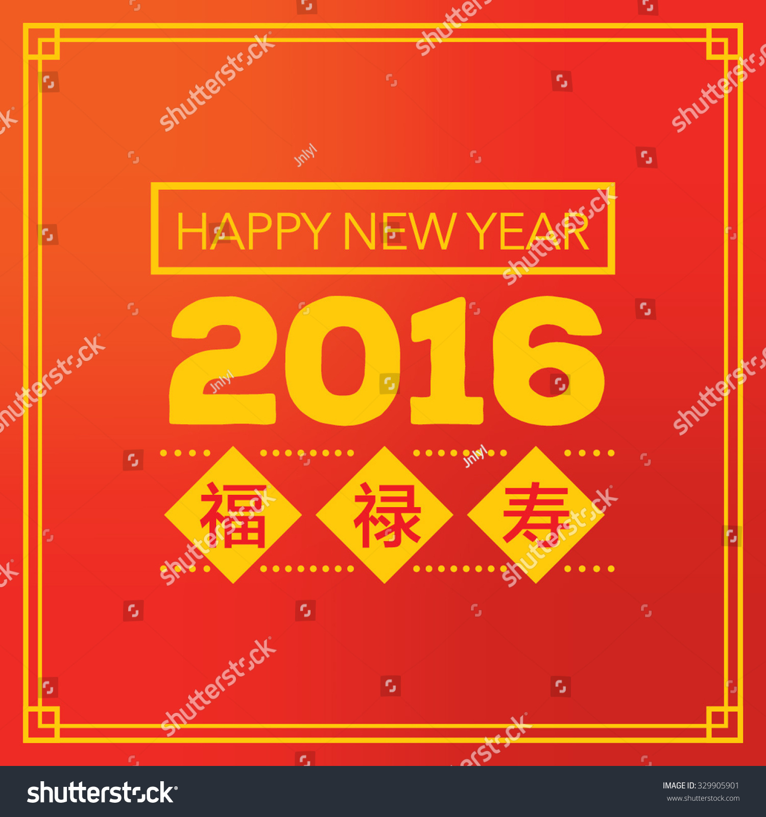 Royalty Free Chinese New Year Greetings Card Design 329905901