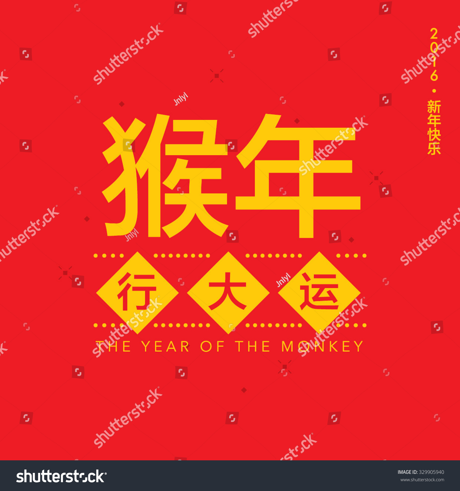 Chinese New Year Greetings Card Design The Year Of The Monkey