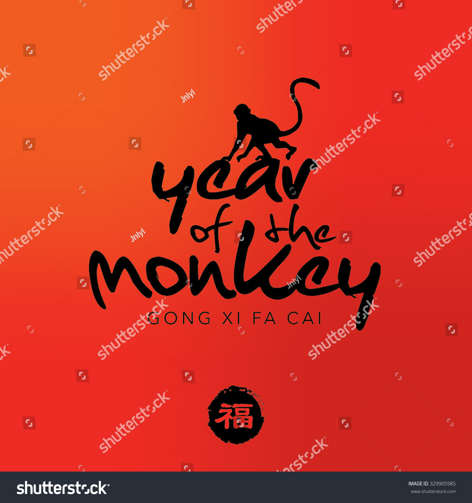 Chinese New Year Greetings Card Design Stock Vector Royalty Free
