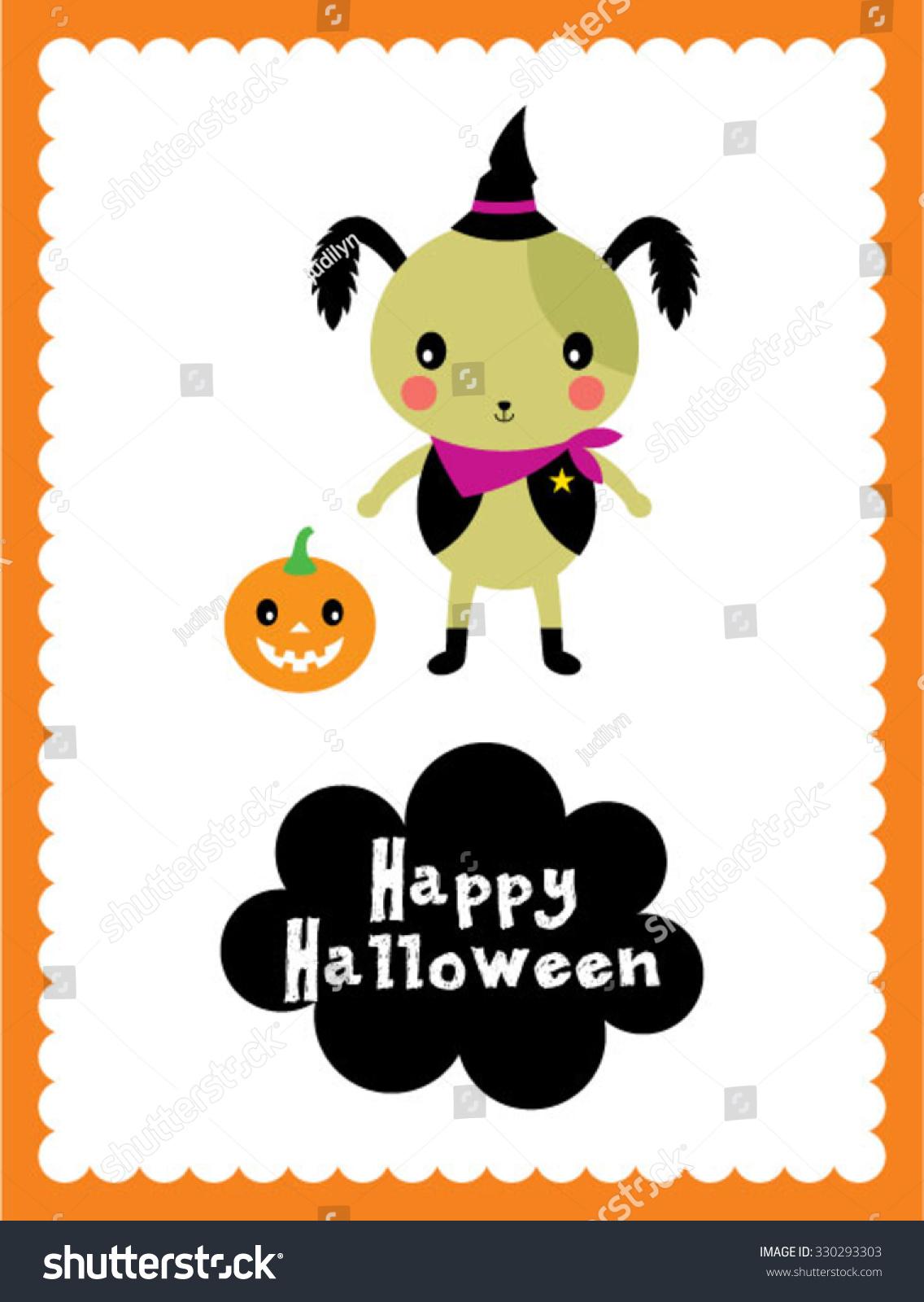 cute puppy halloween card stock vector 330293303 shutterstock