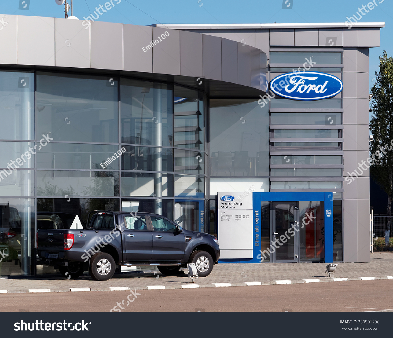 Ford Motor Company Stock Quote Ford Motor Company Stock Quote Glamorous F Stock Quote New 2017