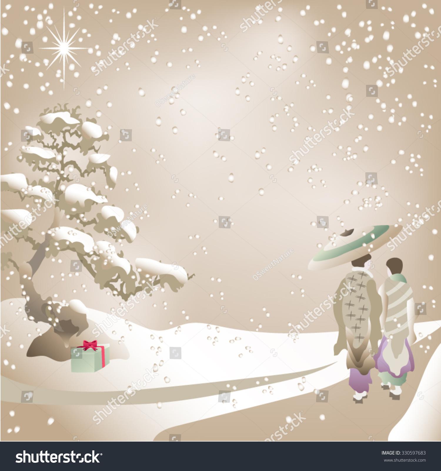 Christmas Background Japanese Kimonos Wrapped Red Stock