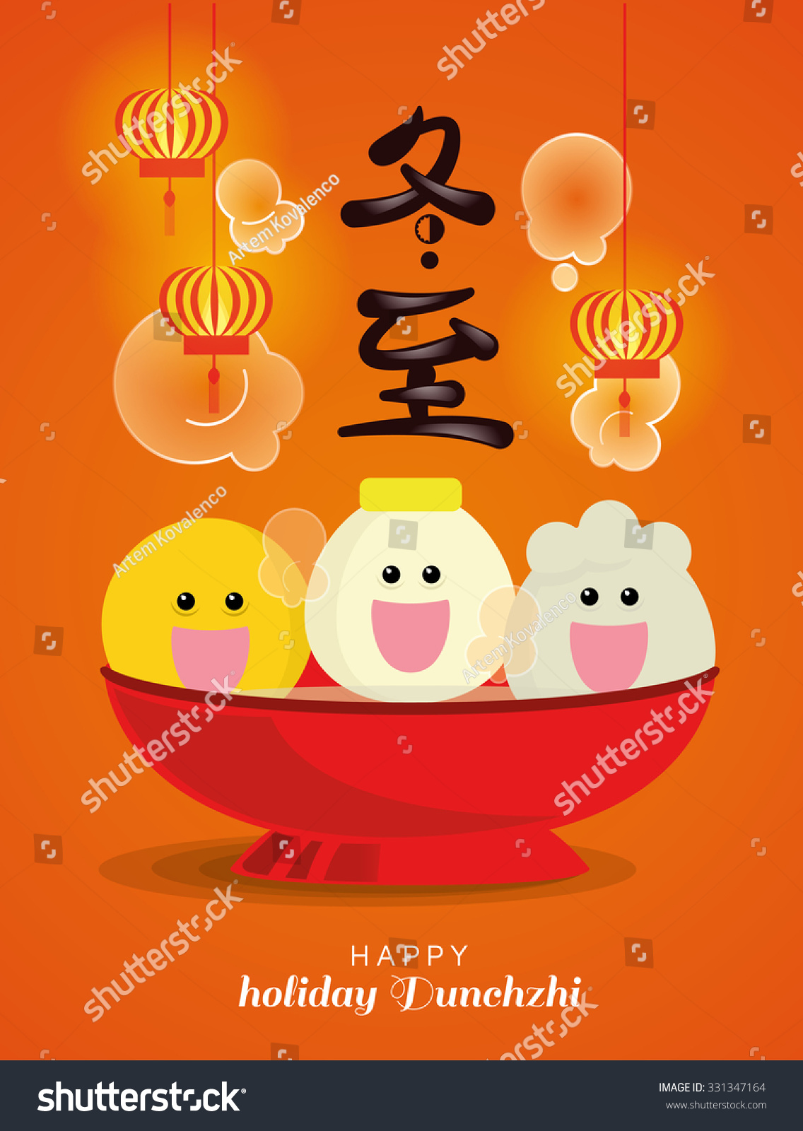 Vector Illustration Chinese Festival Dunchzhi Winter Stock Vector