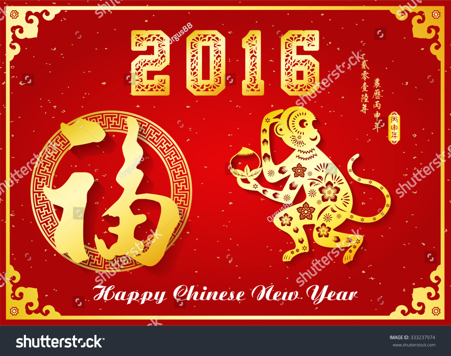 Chinese New Year Greeting Card Design Chinese Year Of