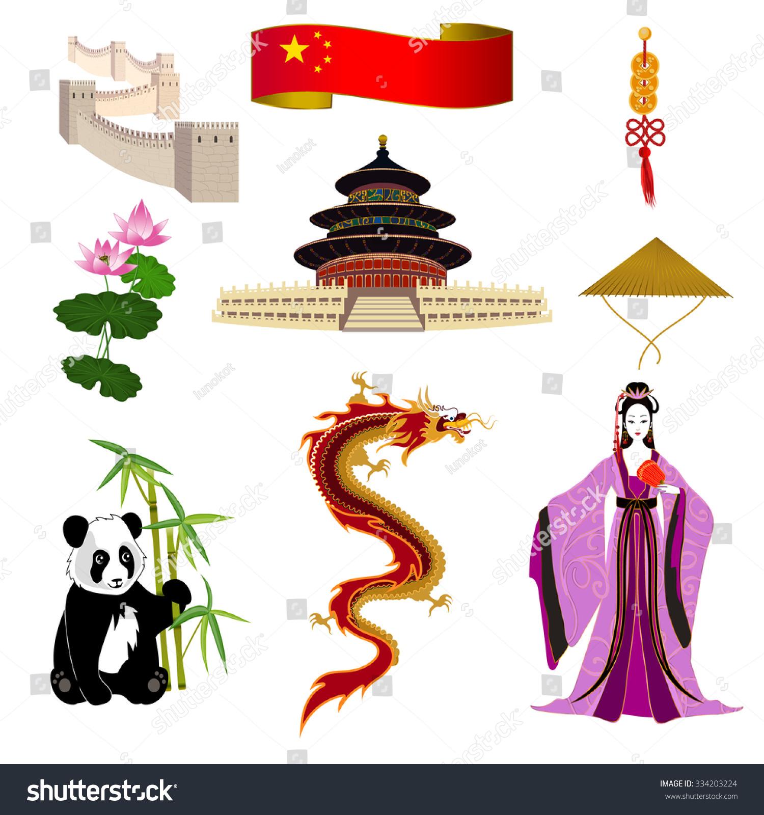 Royalty Free National Symbols Of China Chinese 334203224 Stock