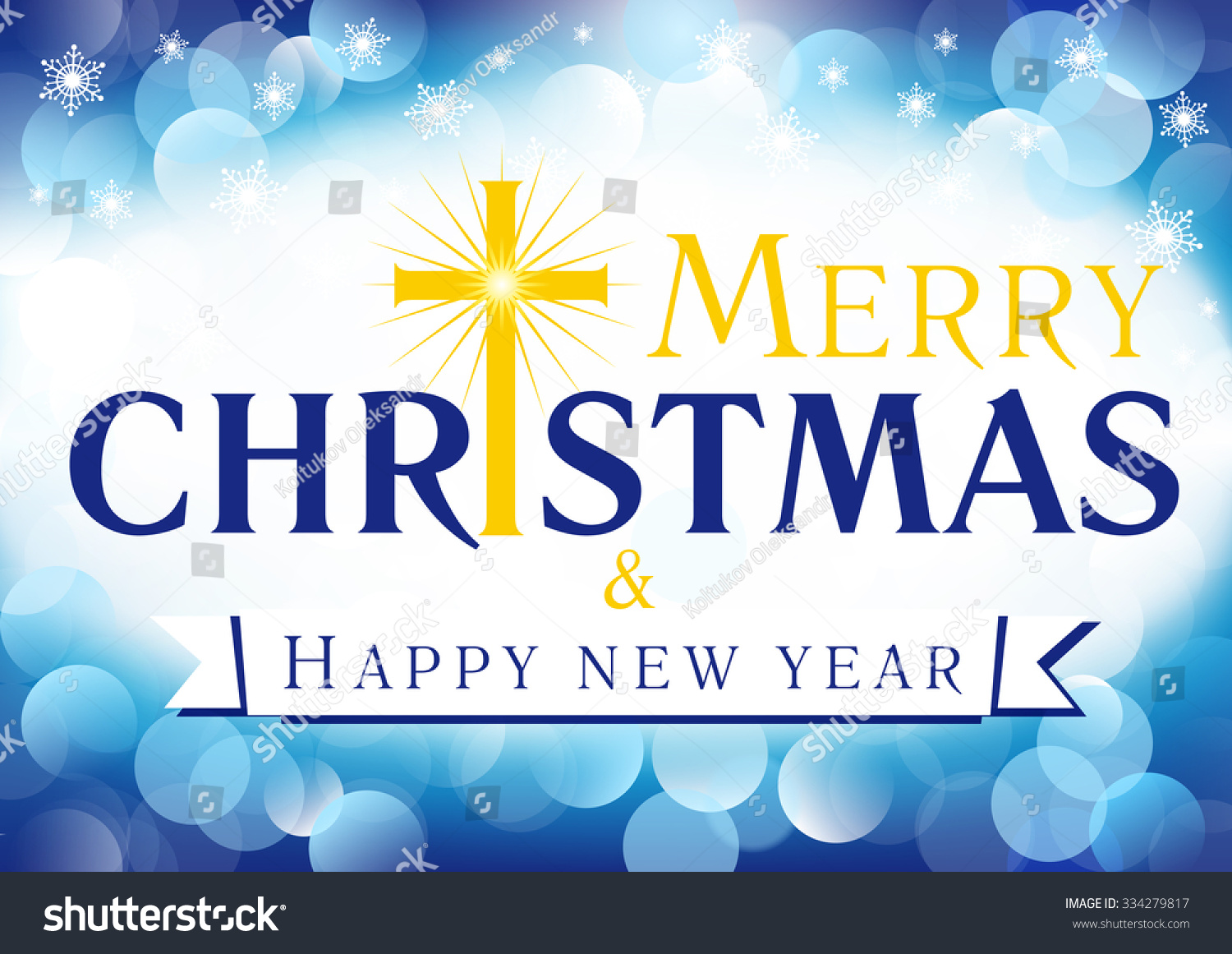 Merry Christmas Happy New Year Greetings Stock Vector (Royalty Free ...