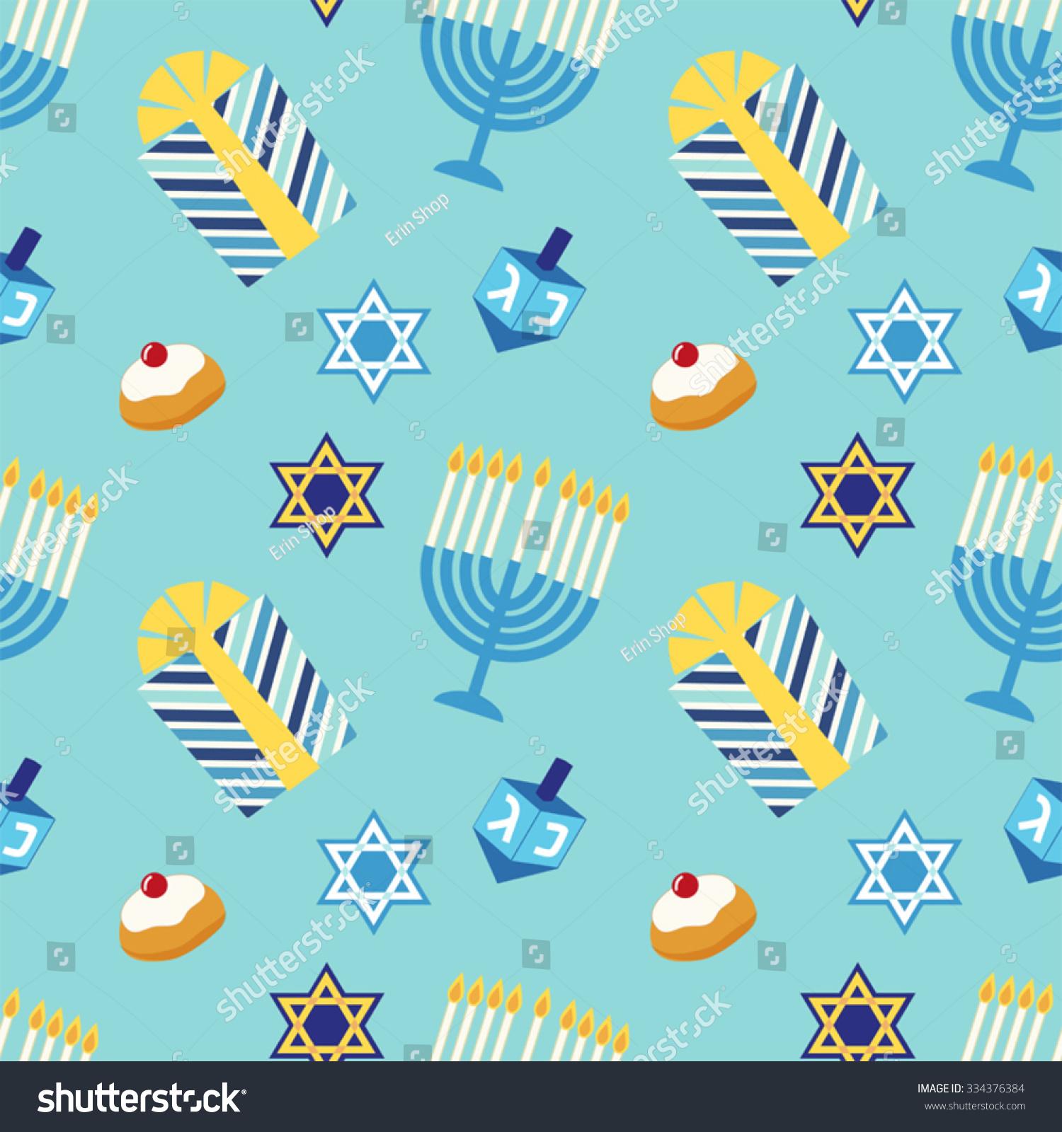 Cute Seamless Background Hanukkah Menorahdreidel Latkes Stock Vector
