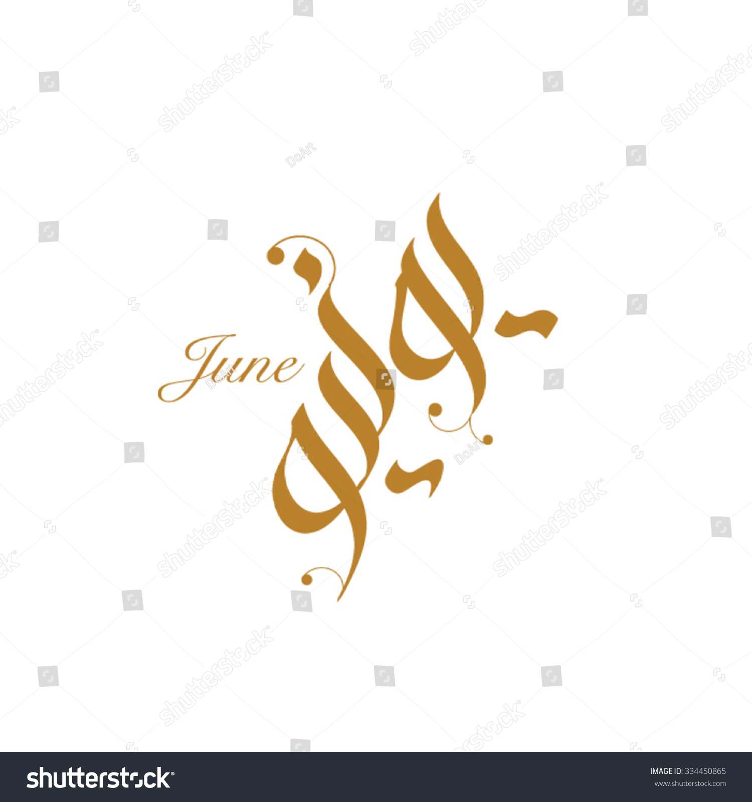 June in arabic calligraphy style it is a vector type file