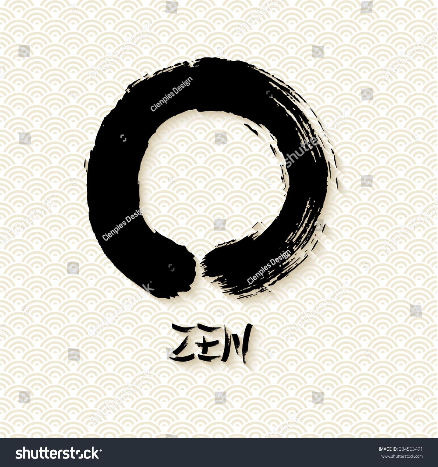 Enso Zen Circle Illustration Traditional Hand Stock Vector Royalty