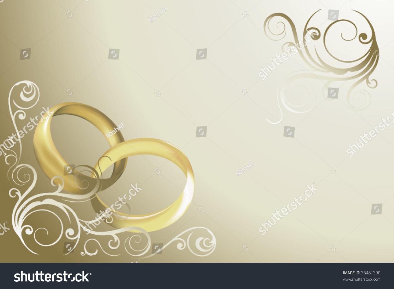 Wedding Card Rings Swirls Vector Stock Vector 33481390