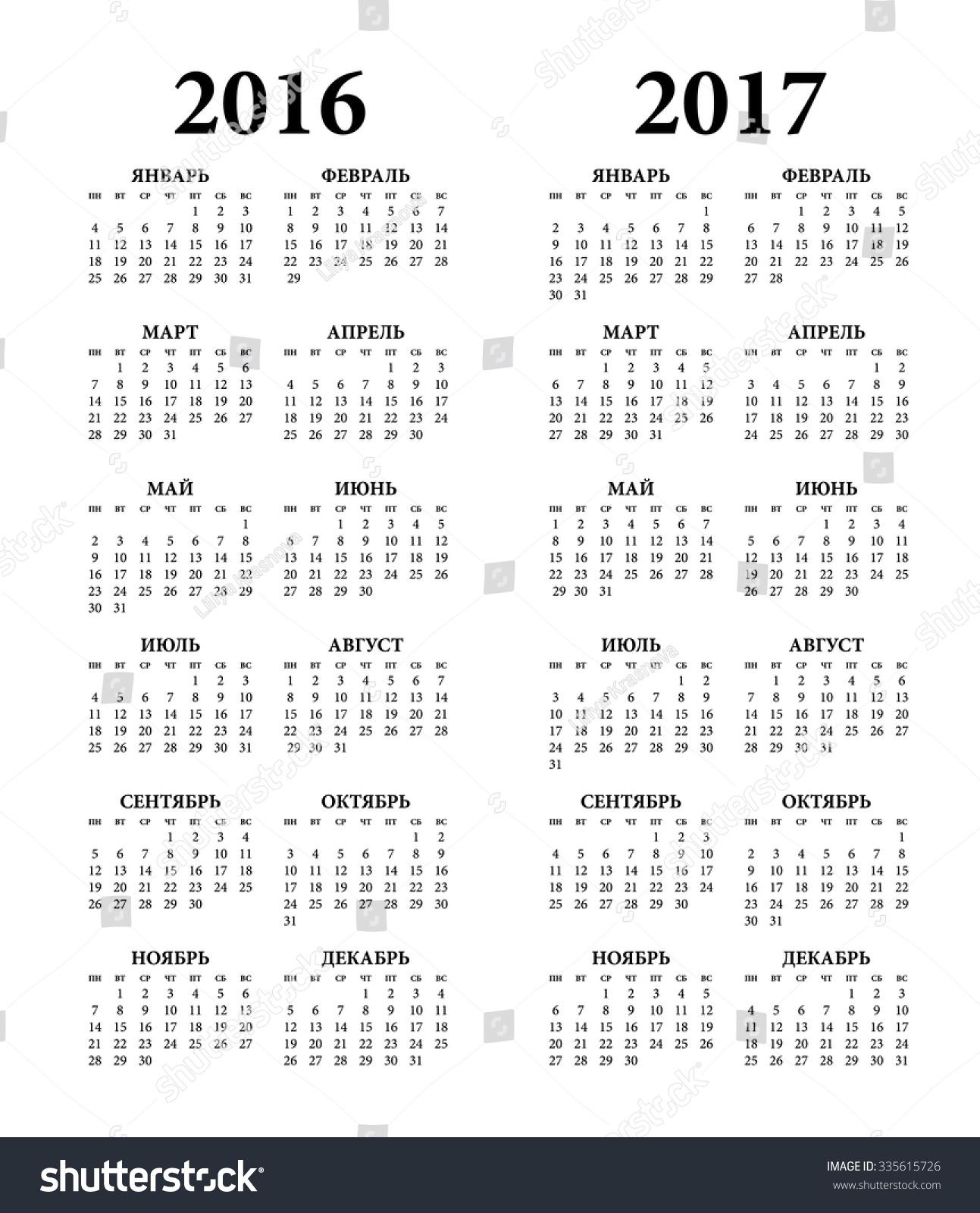 Новогодние праздники на усадьбах