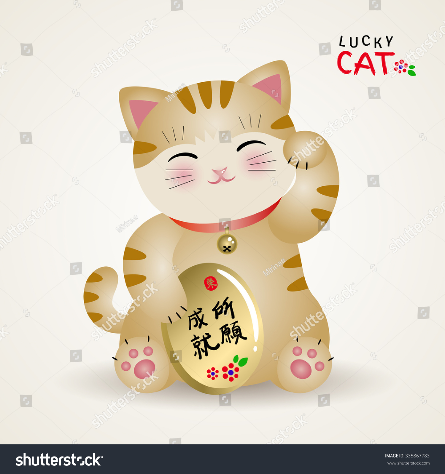 Japanese Lucky Cat Beckoning Cat Symbol Stock Vector Royalty Free