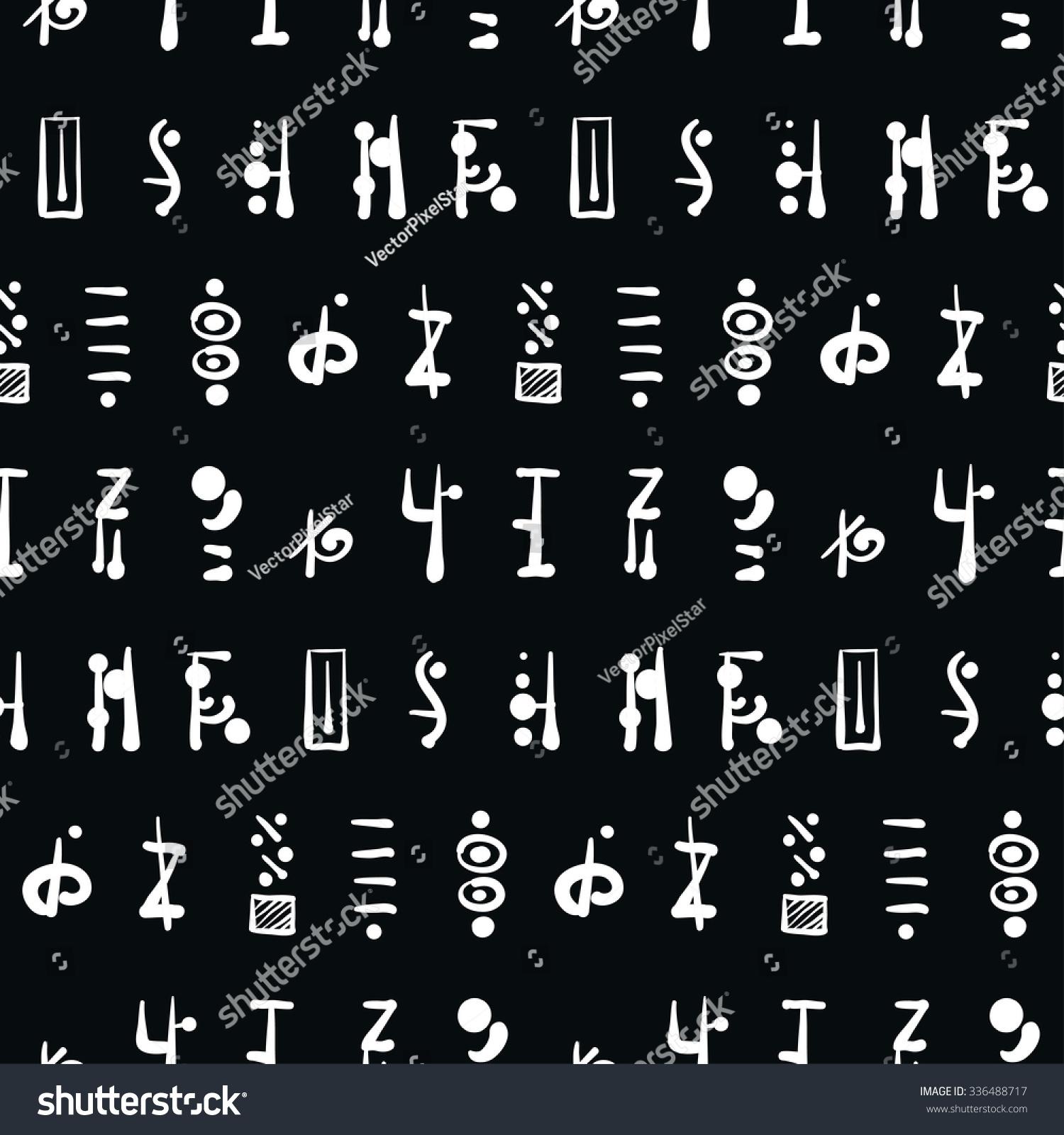 Alien Symbols Black White Vector Seamless Stock Vector Royalty Free