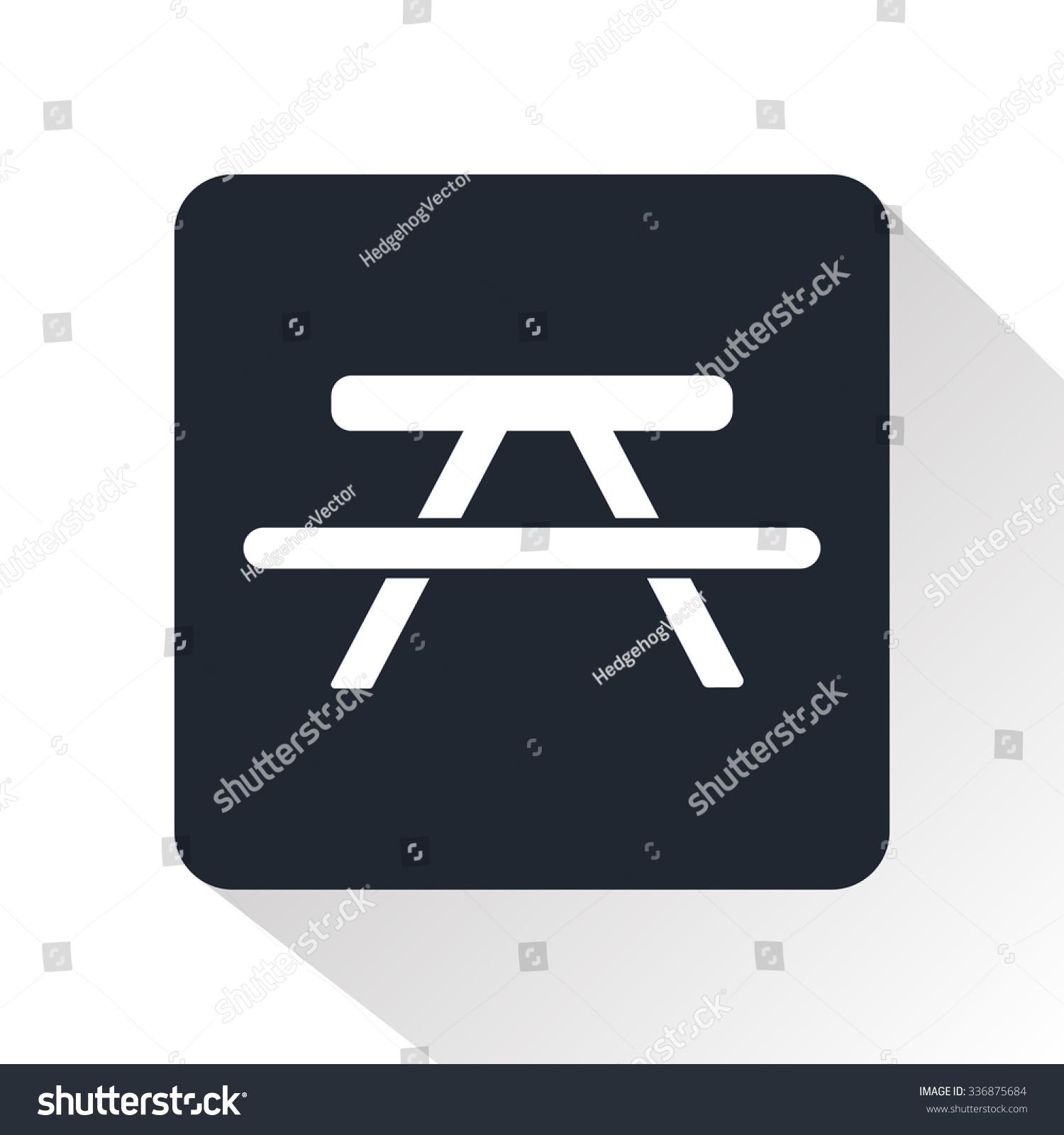 Picnic table icon stock vector 336875684 shutterstock picnic table icon biocorpaavc