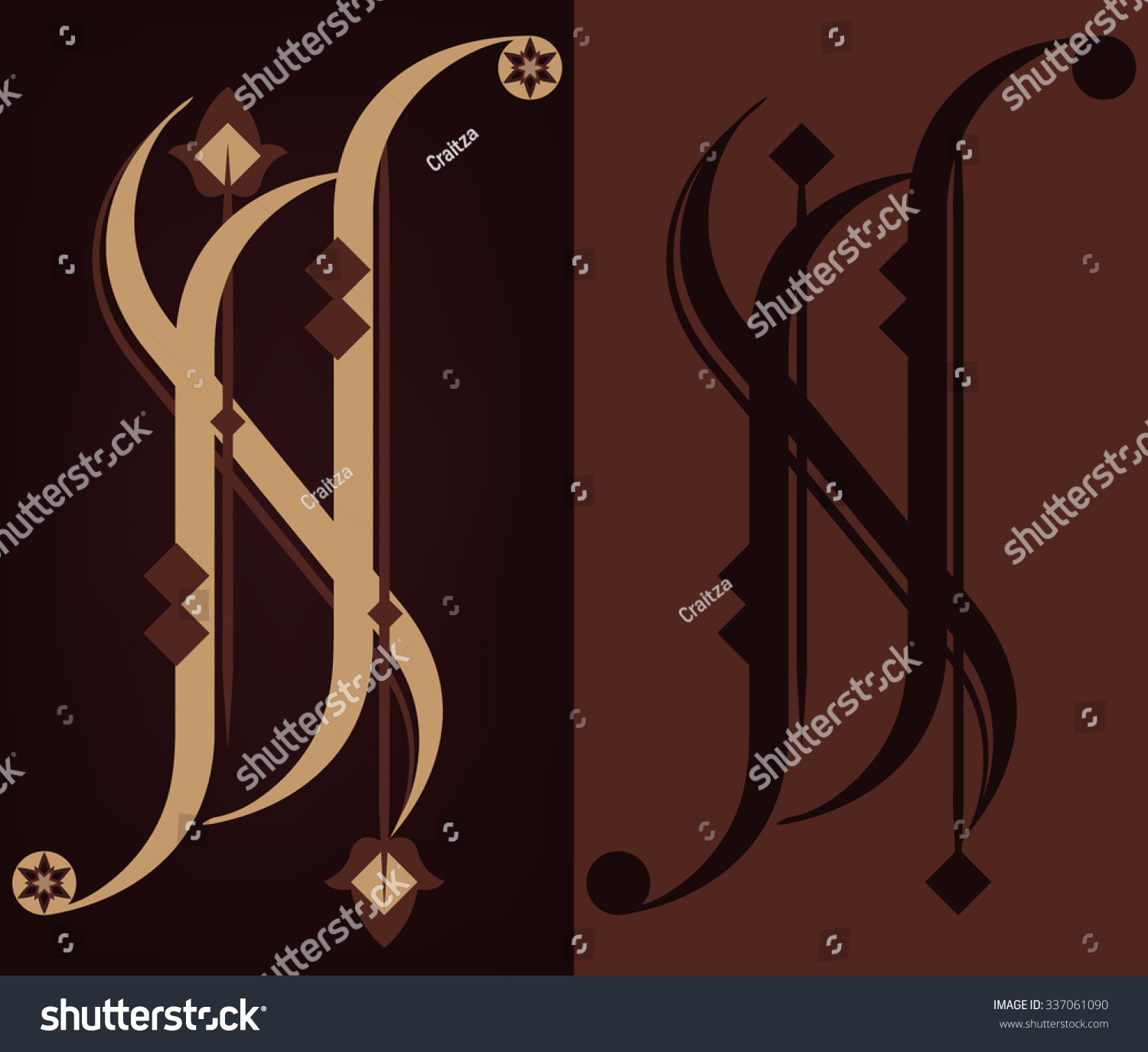 Capital N Letter Gothic Ornamental Decorative Stock Vector 337061090