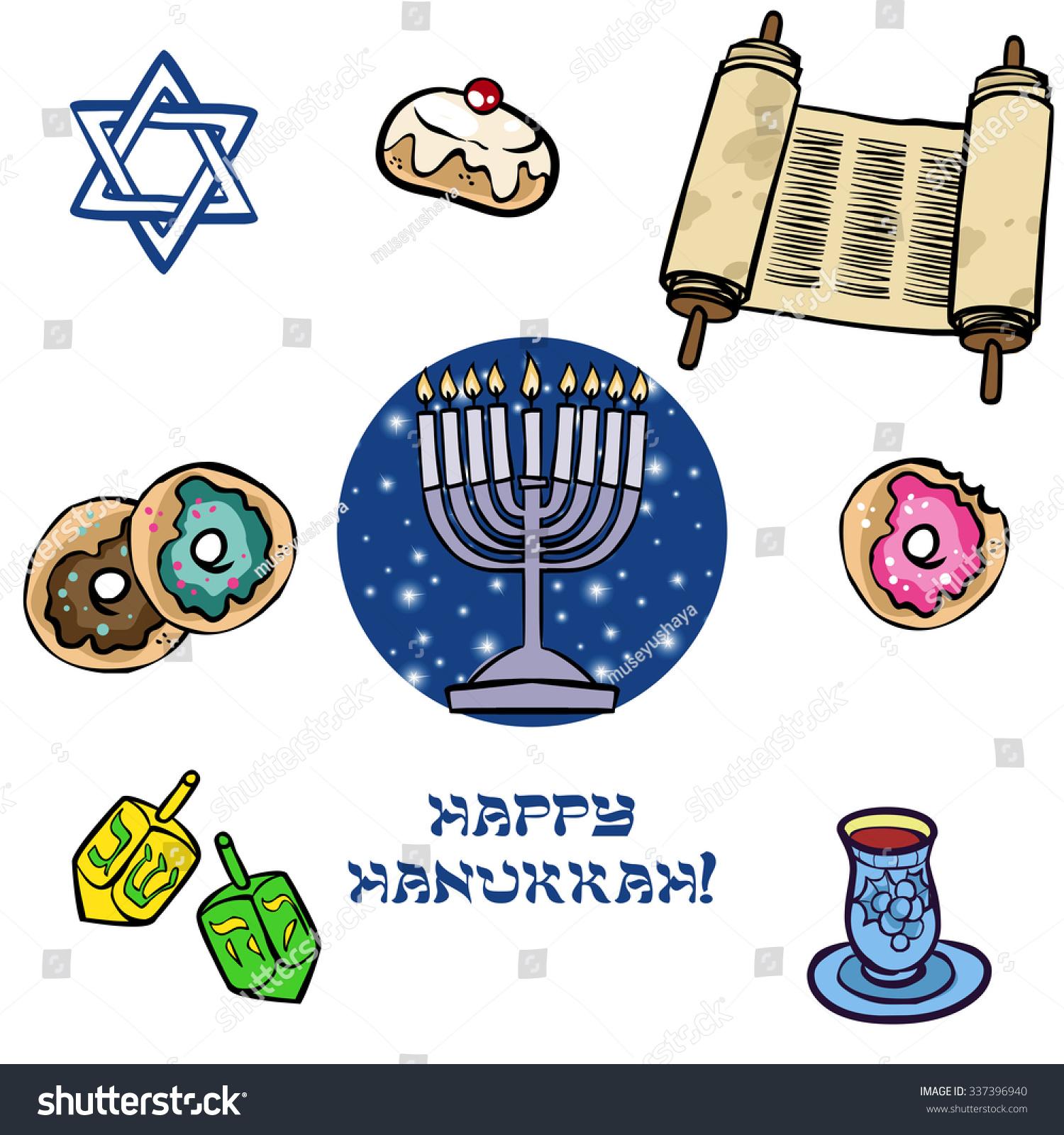 Hanukkah Traditional Jewish Holiday Doodle Symbols Stock Vector
