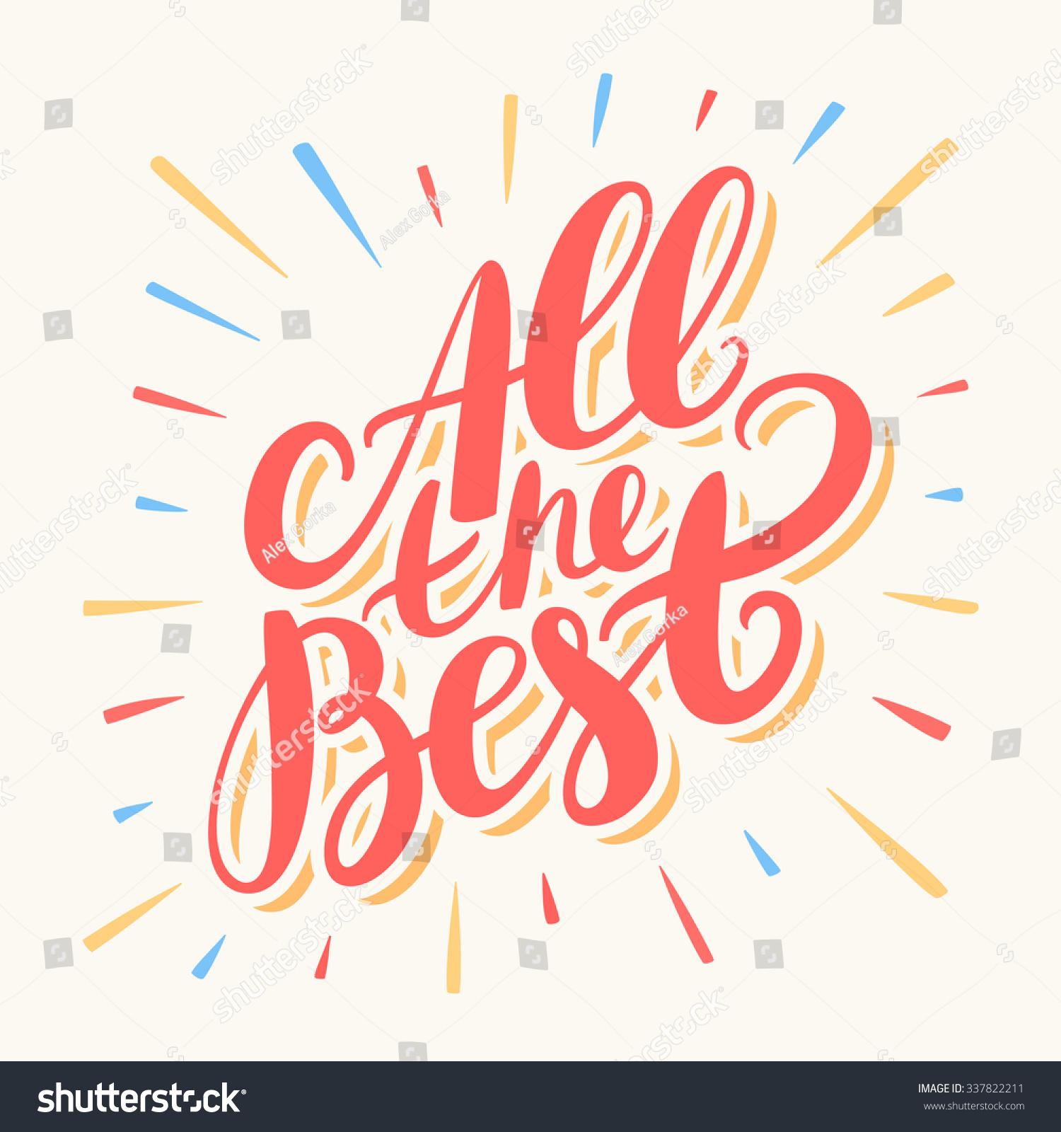 All Best Greeting Card Stock Vector 337822211 - Shutterstock