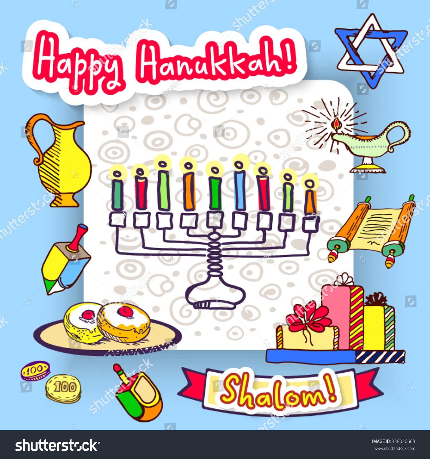 Happy Hanukkah Shalom Chanukah Traditional Jewish Stock Vector