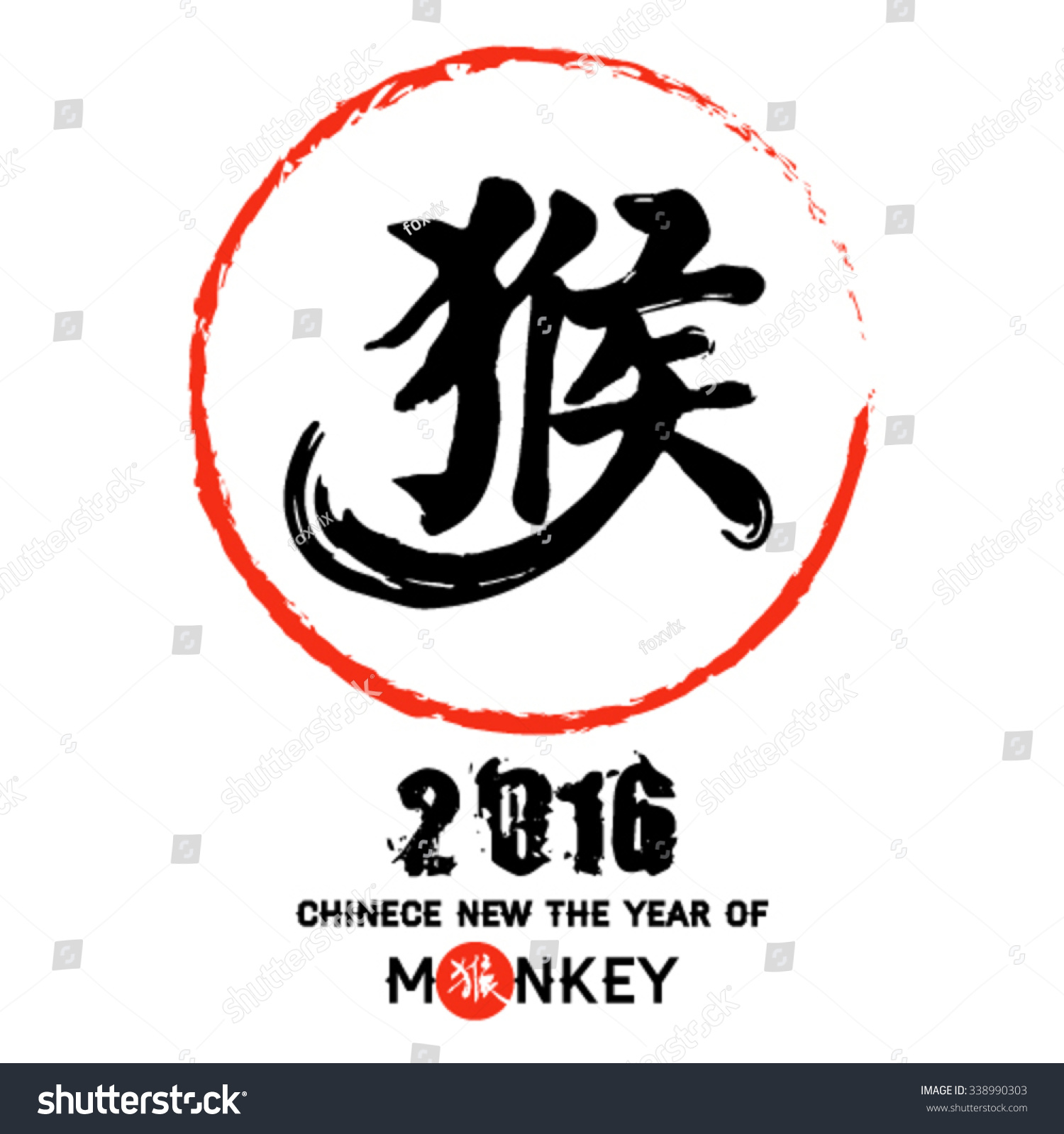 Chinese zodiac monkey with calligraphy design translation