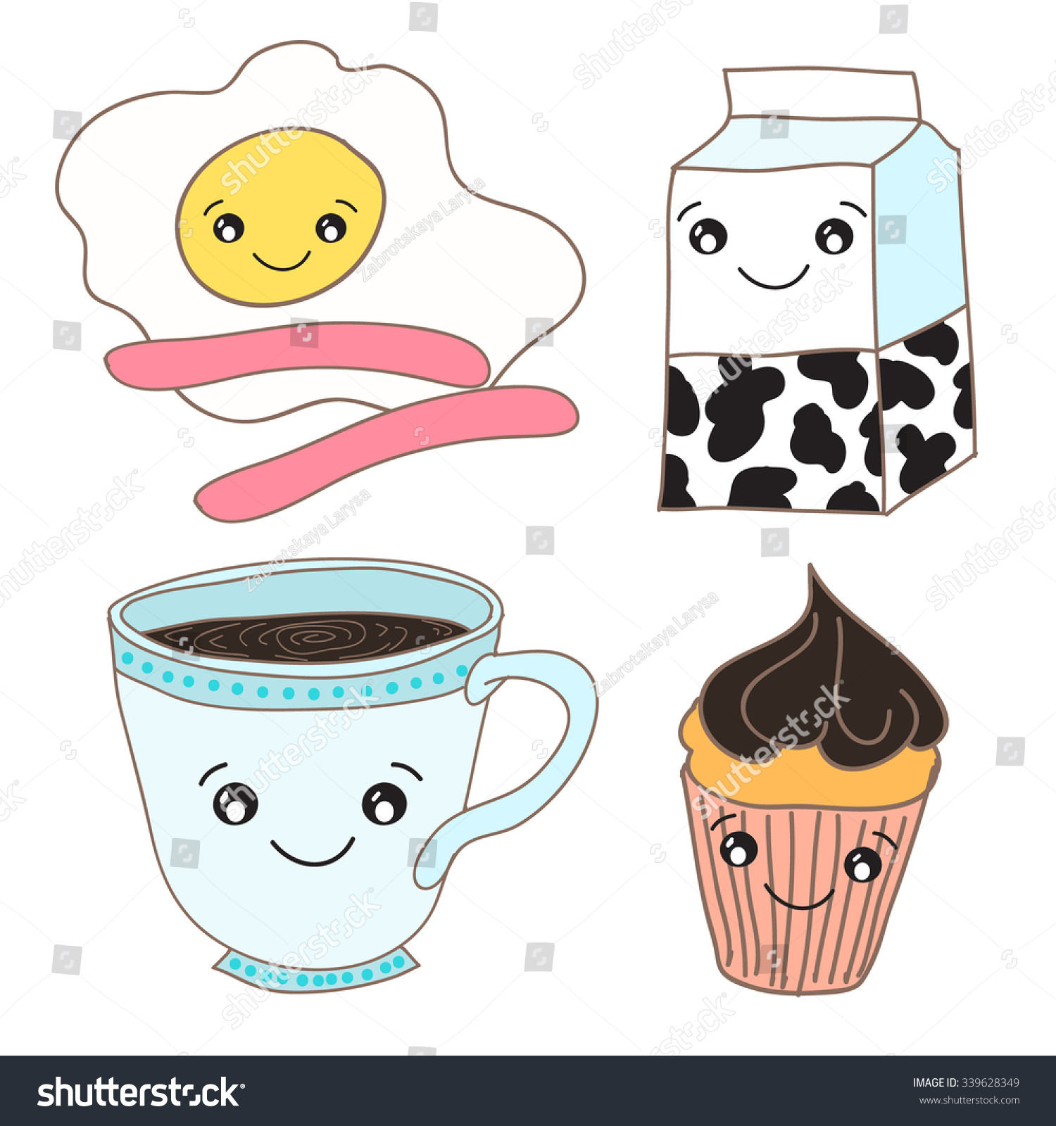 Vector Hand Drawn Cute Cup Coffee Stock Vector 339628349