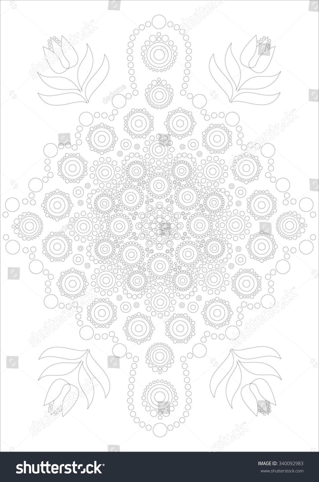 Aboriginal Style Dot Painting Power Mandala Stock Illustration