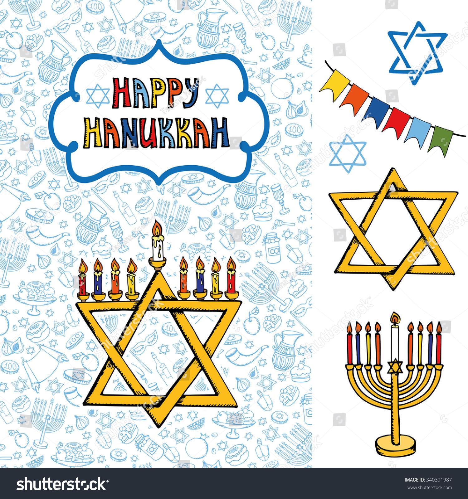 Hanukkah Symbols Greeting Card Doodle Hand Drawing Stock Vector Hd