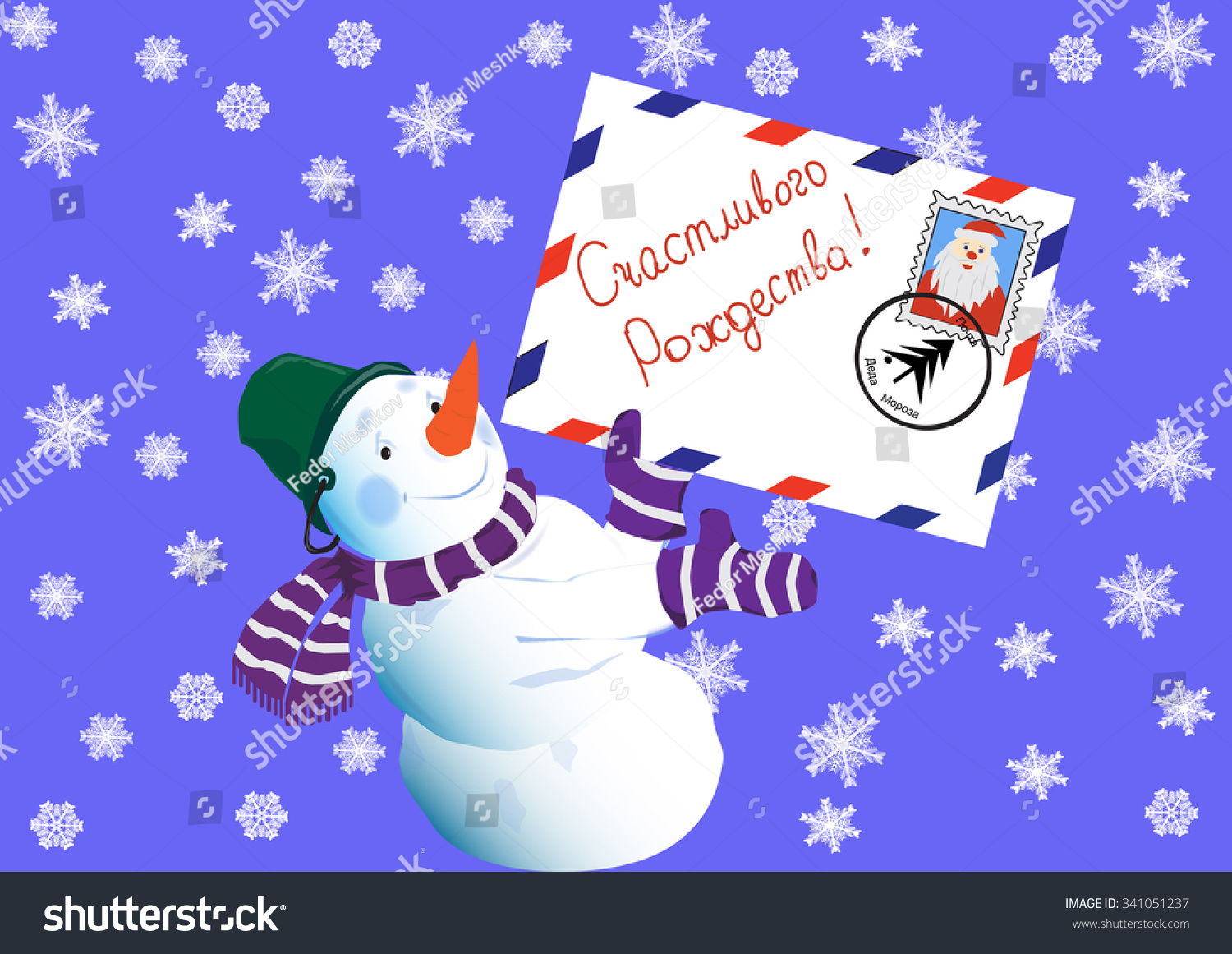 Merry Christmas In Russian.Snowman Wishes Merry Christmas Russian Language Stock Vector