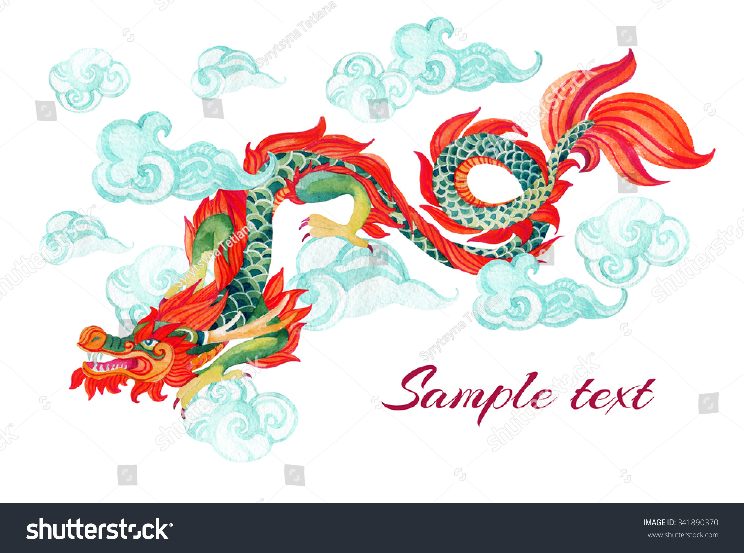 Chinese Dragon Traditional Symbol Of Dragon Watercolor Hand