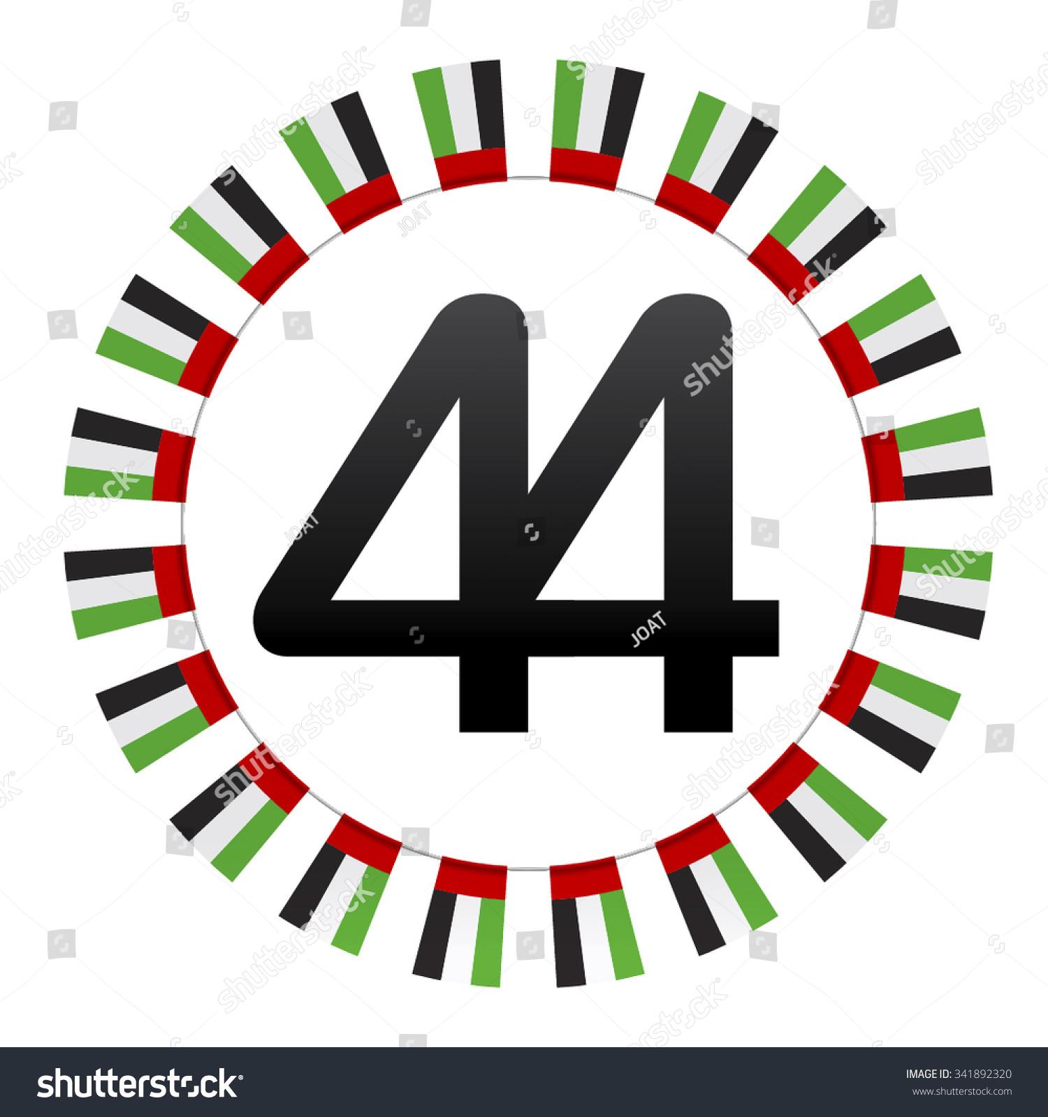 44th uae national day celebration logo stock vector 341892320 44th uae national day celebration logo unit with flag motifs around biocorpaavc Images