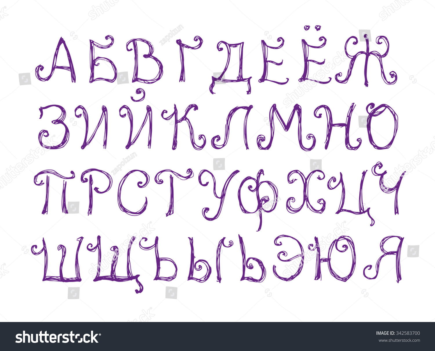Funny Cyrillic Alphabet Sketch Style Russian Stock Vector 342583700 - Shutterstock