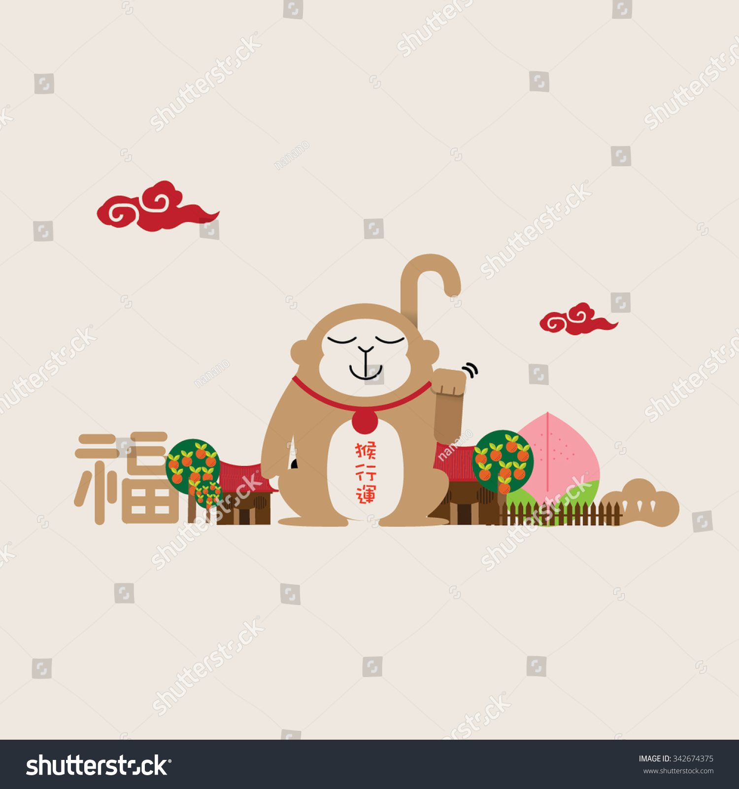 Monkey city fortune monkey good luck stock vector 342674375 monkey city fortune monkey good luck in the year of monkey chinese new kristyandbryce Image collections