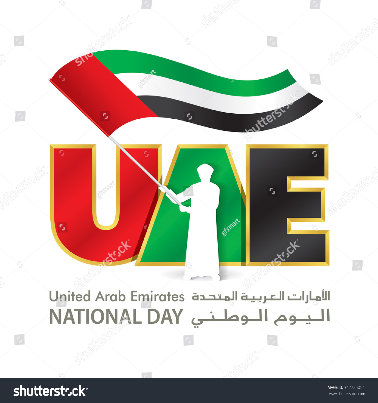 Uae National Day Logo Young Emirati Stock Vector 342725054