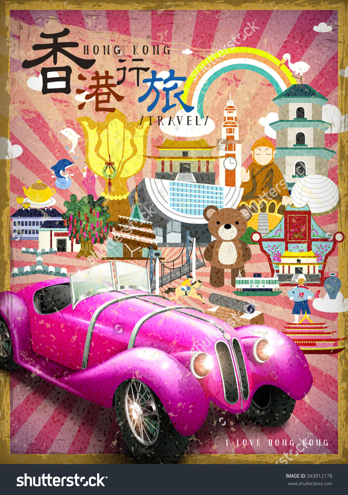Poster design hong kong - Hong Kong Travel Poster Design With Attractive Car The Upper Left Title Is Hong Kong