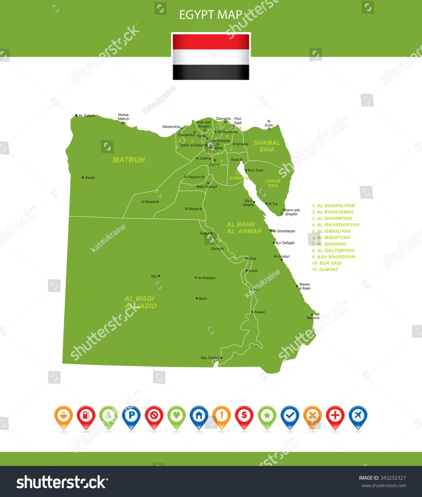 Egypt Map Stock Vector 343232327 Shutterstock